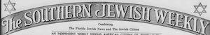 Southern Jewish Weekly Logosu
