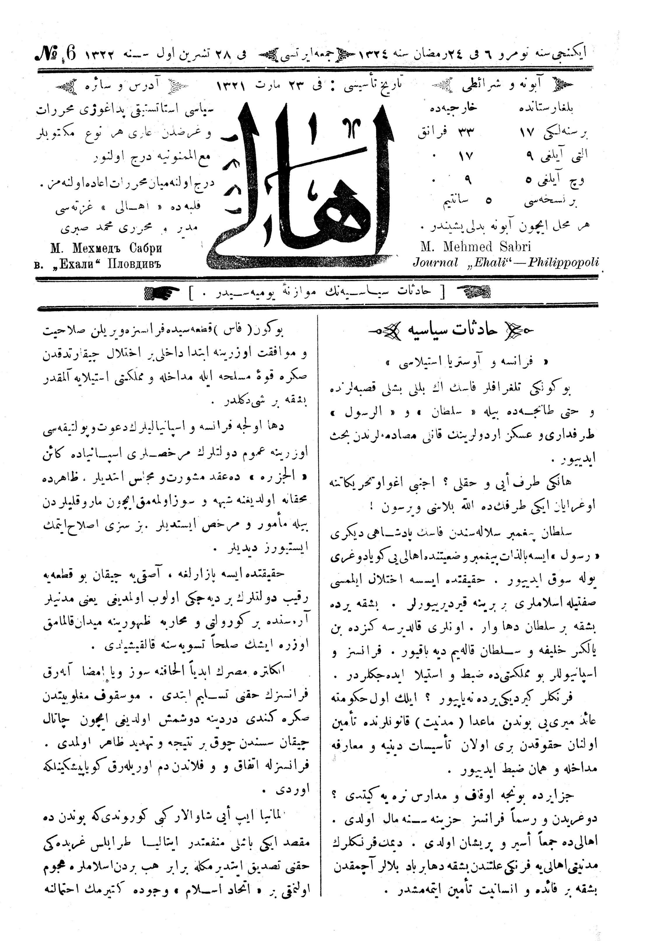 10 Kasım 1906 Tarihli Ahali (Filibe) Gazetesi Sayfa 1