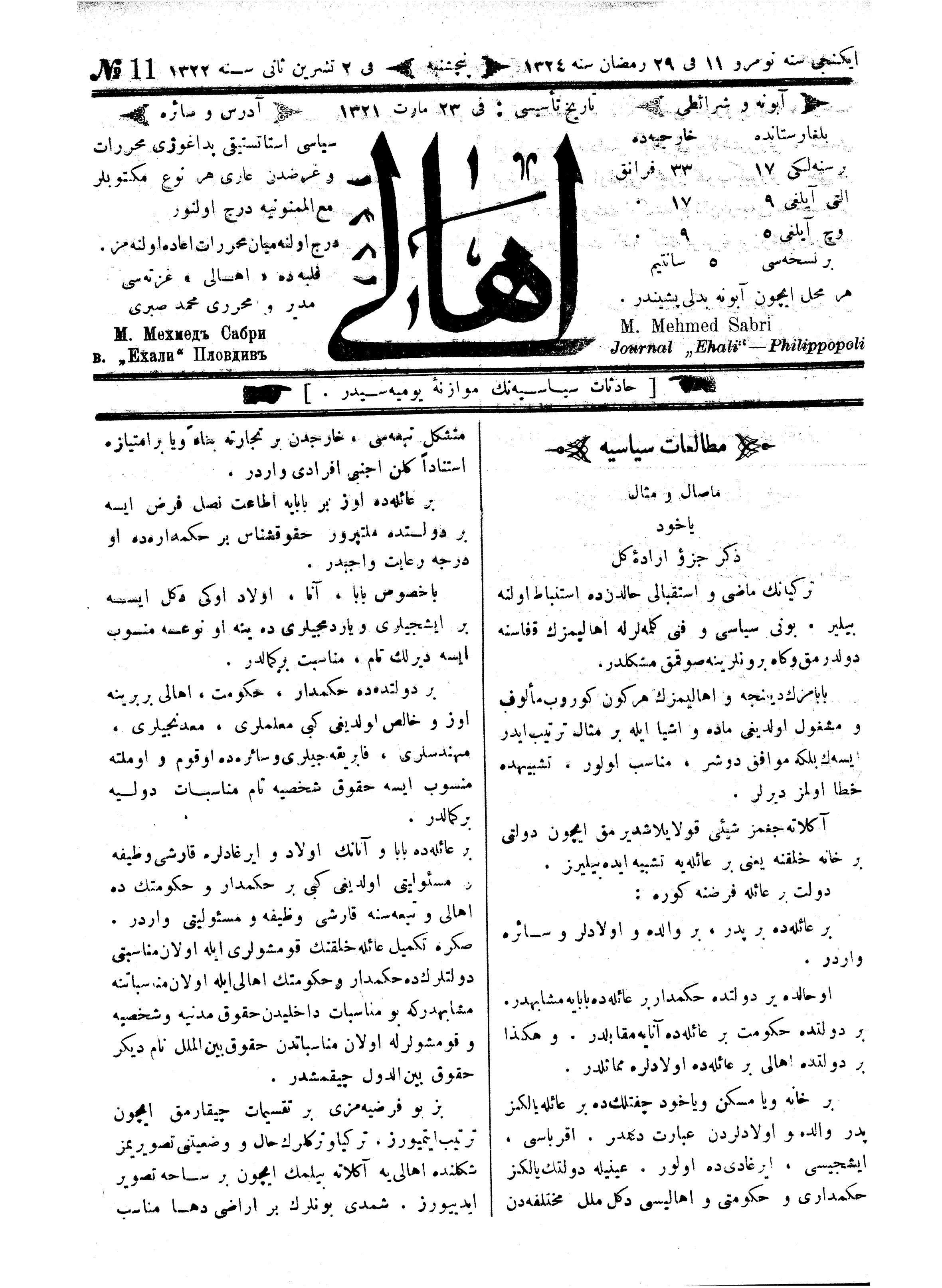 15 Kasım 1906 Tarihli Ahali (Filibe) Gazetesi Sayfa 1