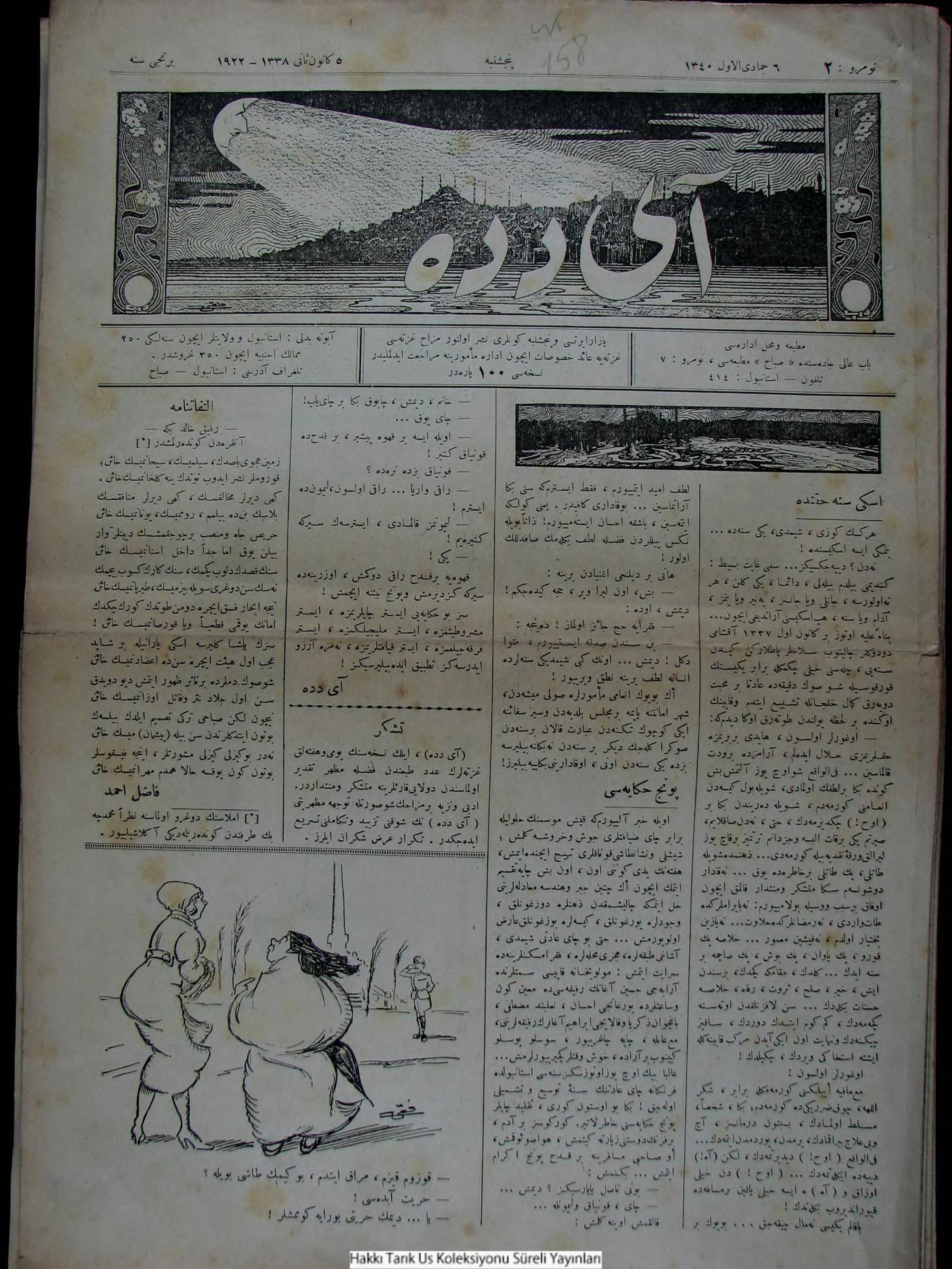 5 Ocak 1922 Tarihli Aydede Gazetesi Sayfa 1
