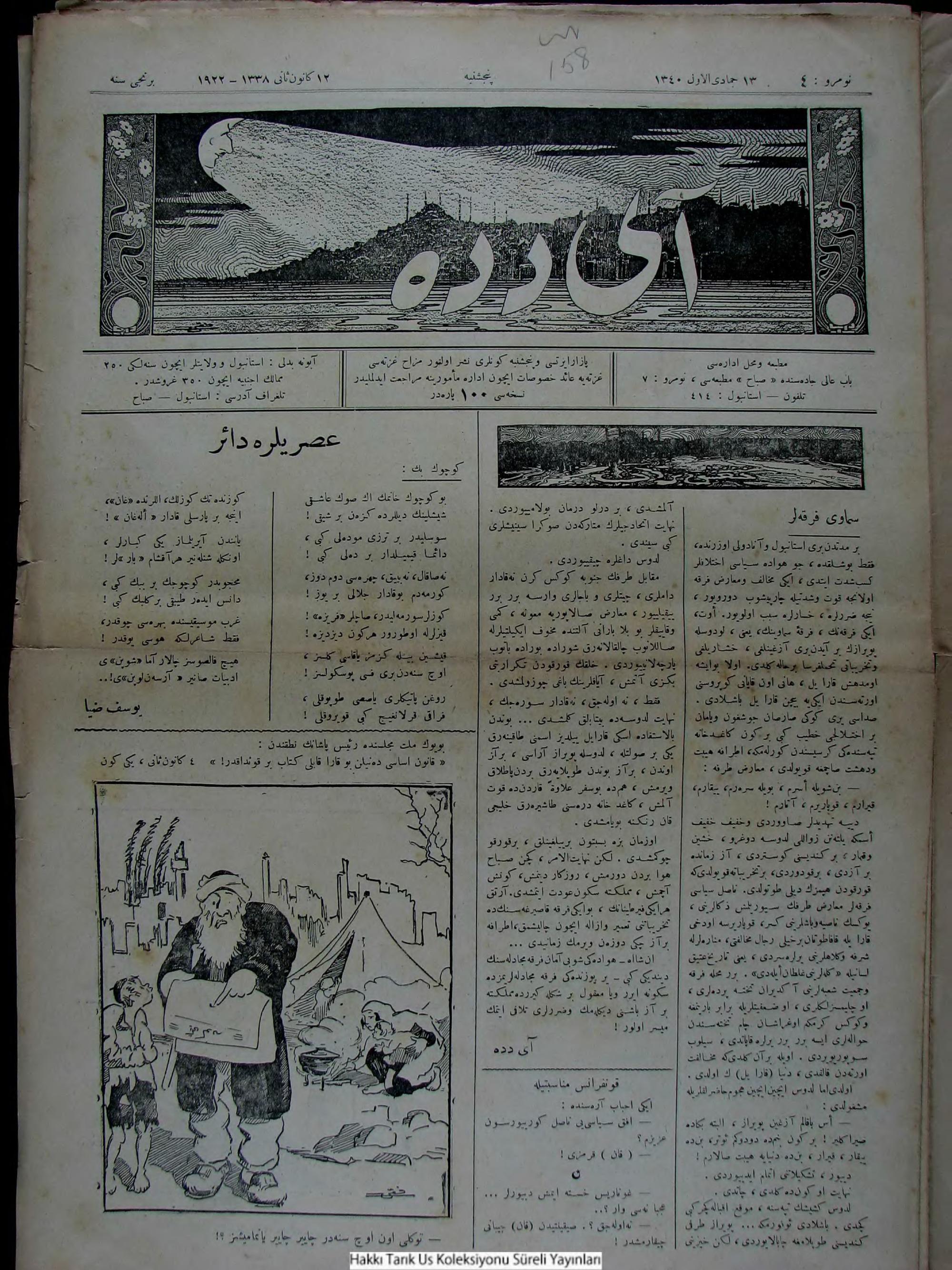 12 Ocak 1922 Tarihli Aydede Gazetesi Sayfa 1