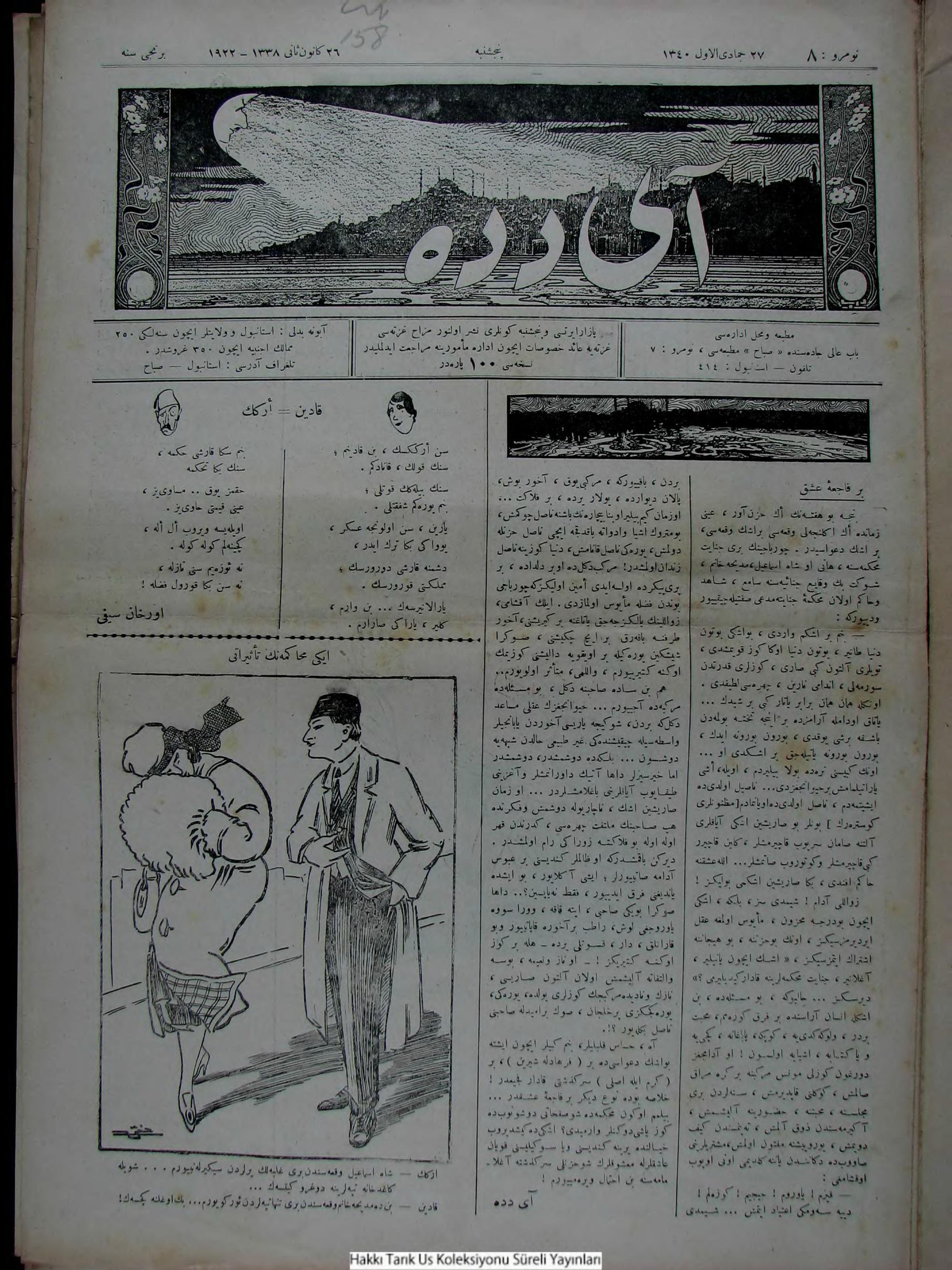 27 Ocak 1922 Tarihli Aydede Gazetesi Sayfa 1