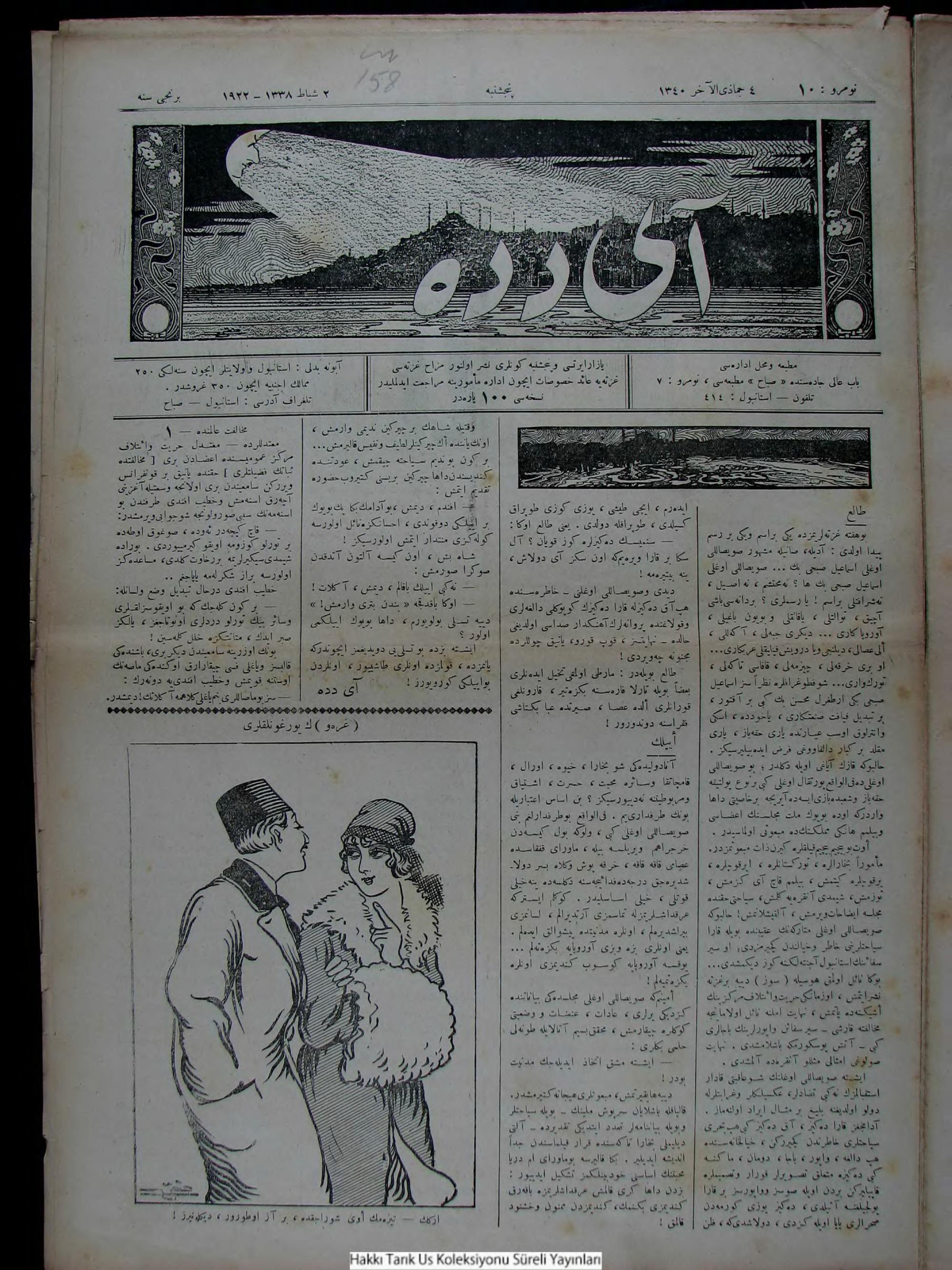 3 Şubat 1922 Tarihli Aydede Gazetesi Sayfa 1