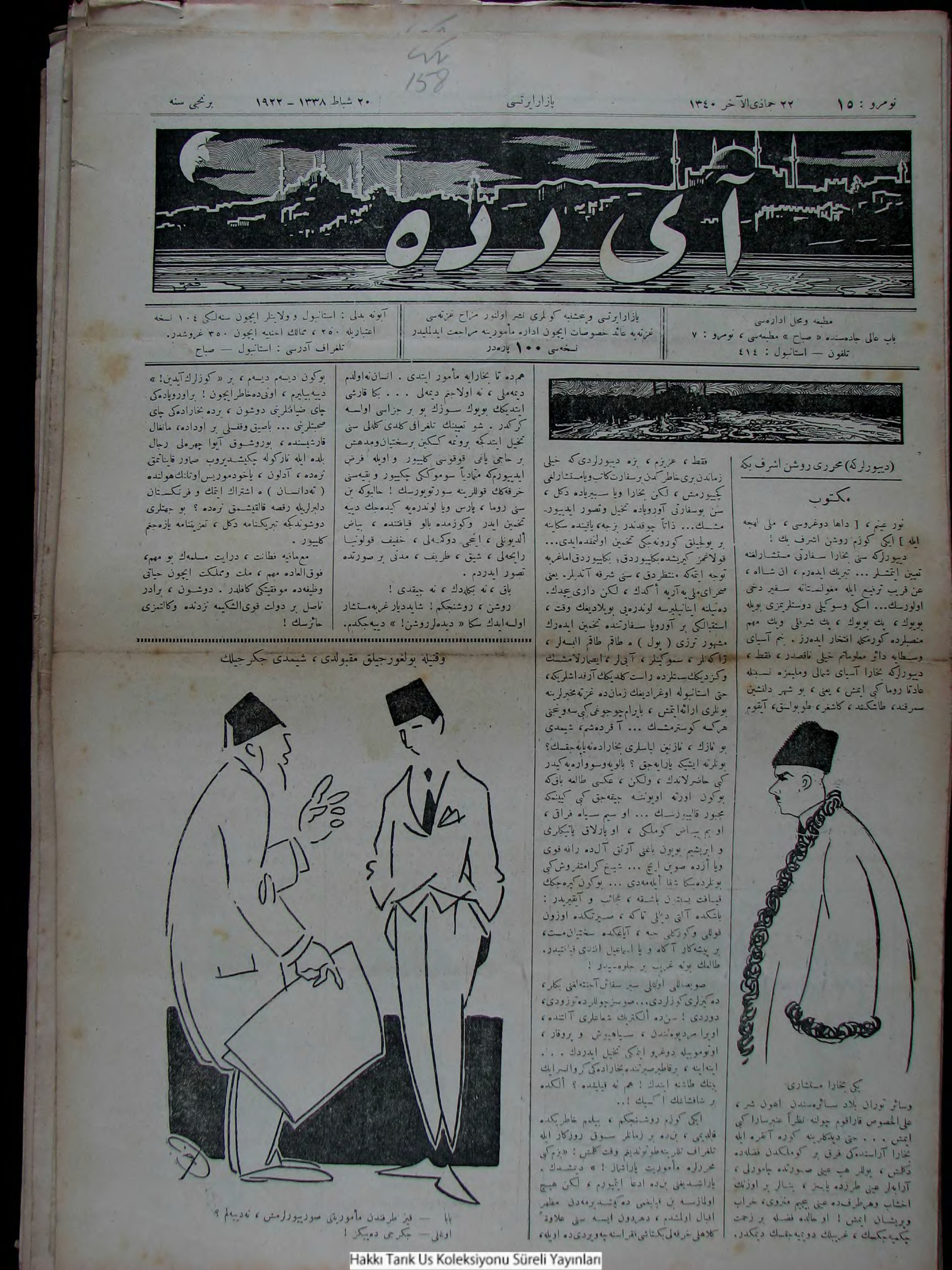20 Şubat 1922 Tarihli Aydede Gazetesi Sayfa 1