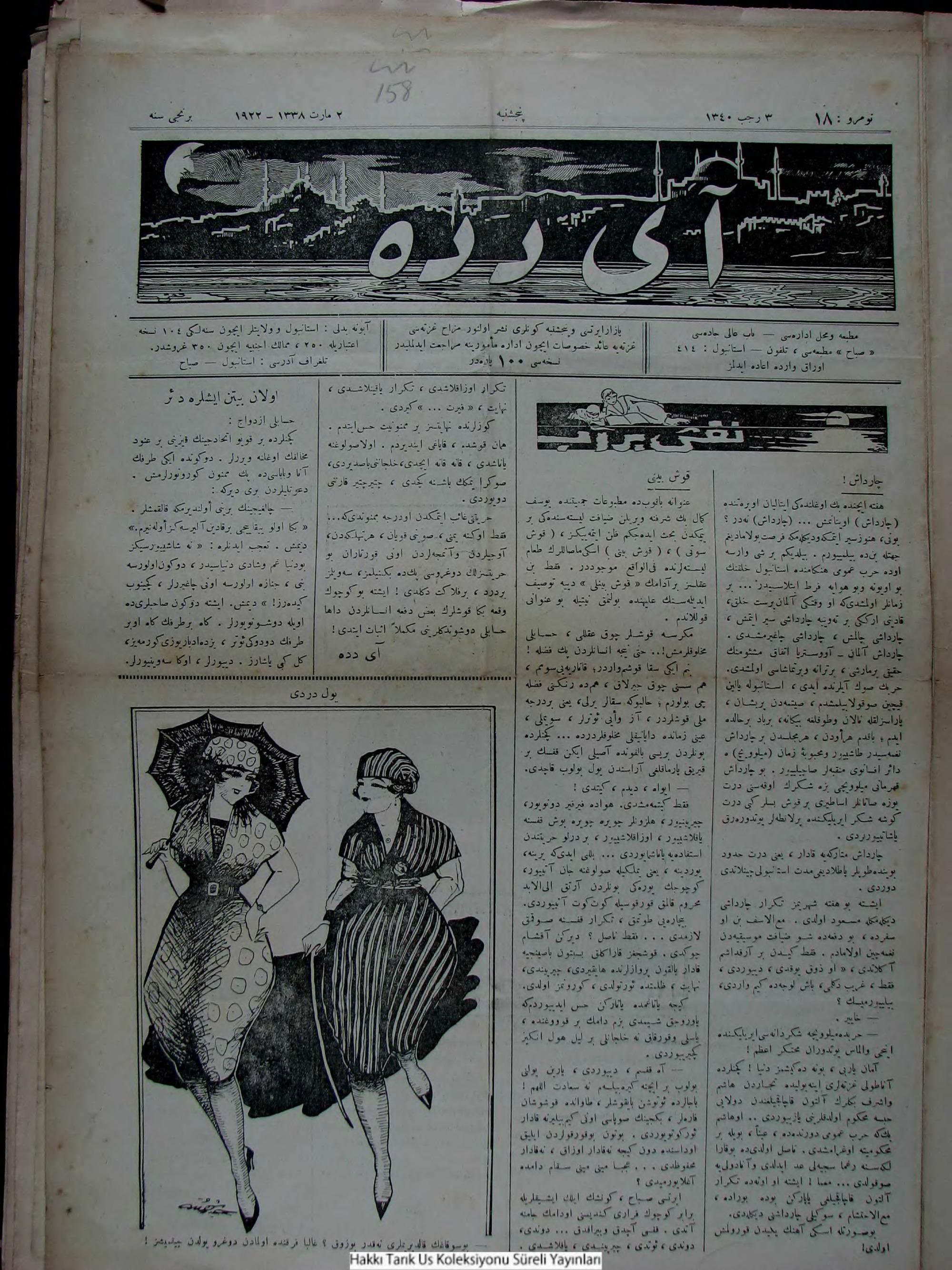 2 Mart 1922 Tarihli Aydede Gazetesi Sayfa 1