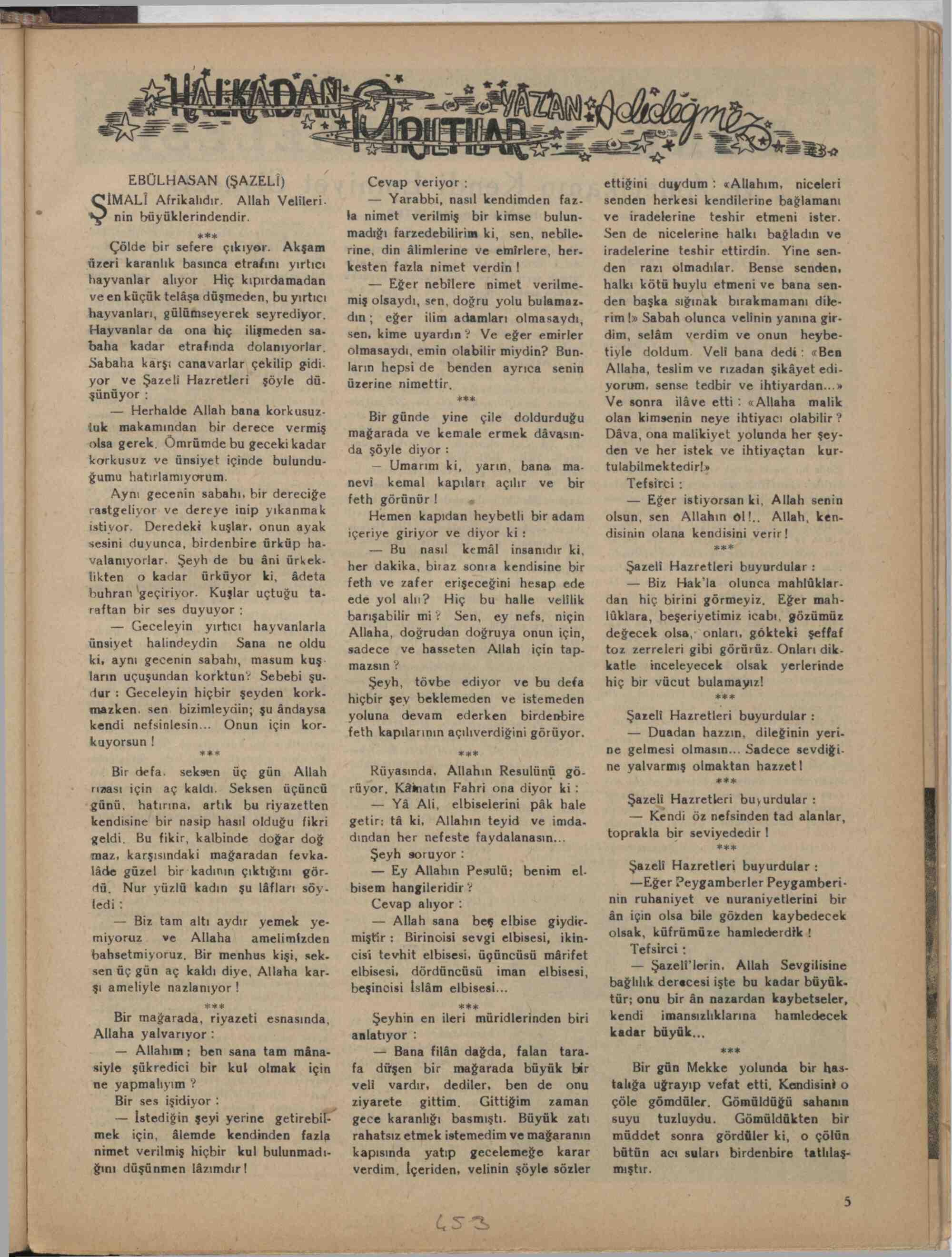 20 Şubat 1948 Tarihli Büyük Doğu Dergisi Sayfa 5