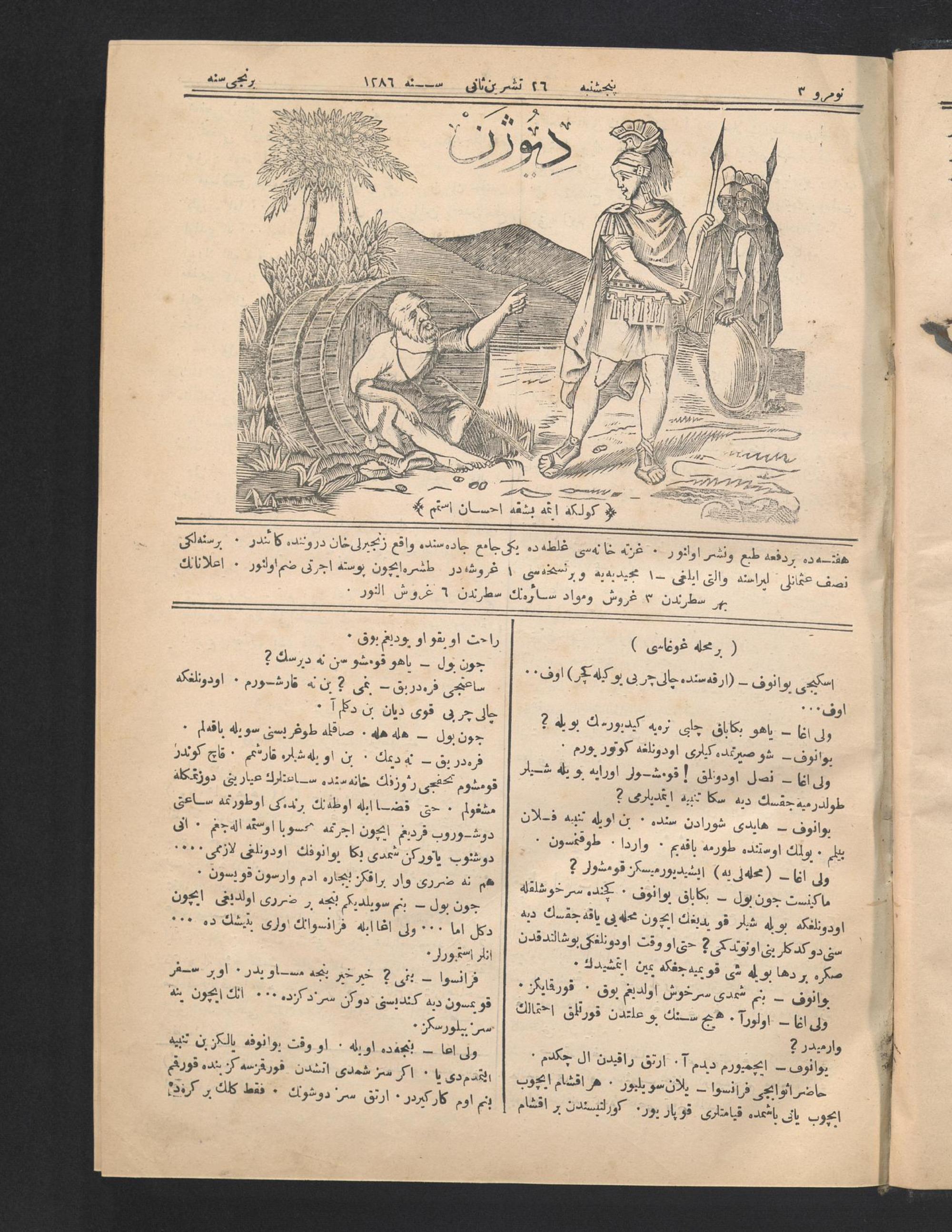 8 Kasım 1870 Tarihli Diyojen Dergisi Sayfa 1