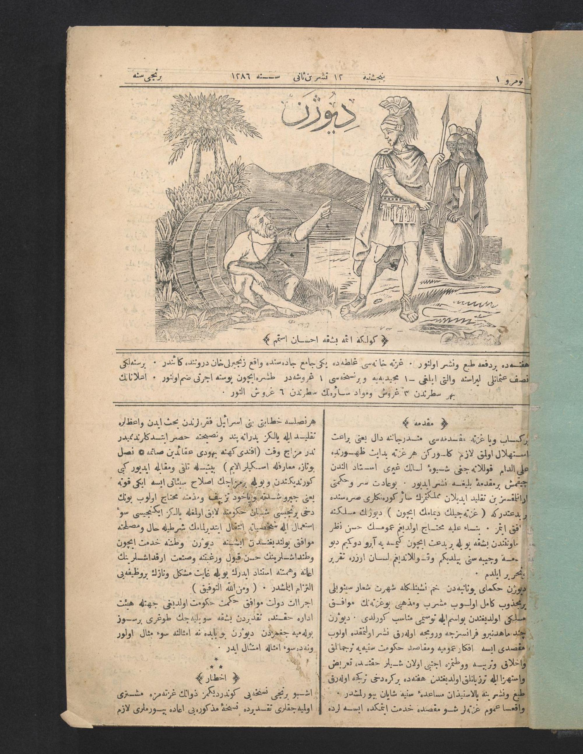 24 Kasım 1870 Tarihli Diyojen Dergisi Sayfa 1