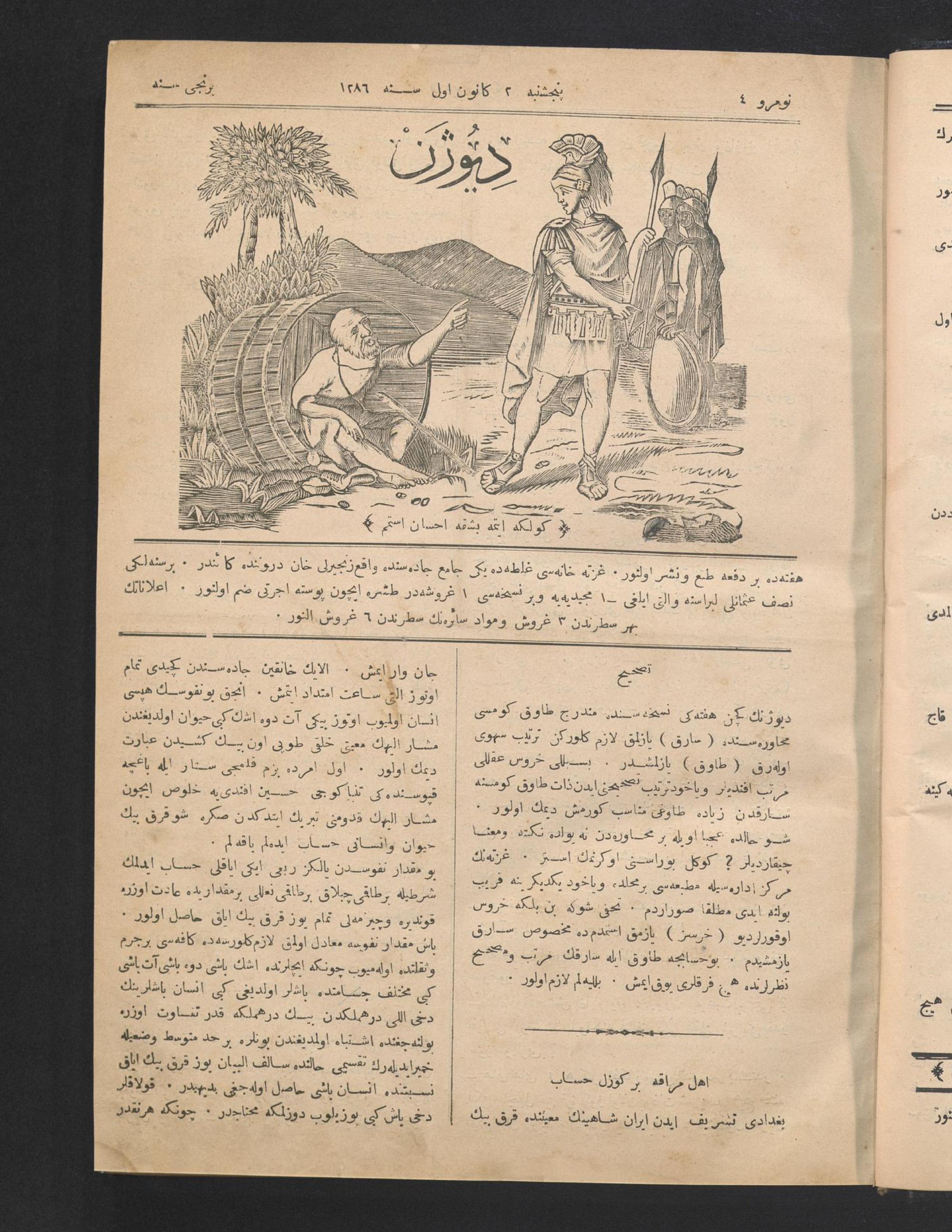 14 Aralık 1870 Tarihli Diyojen Dergisi Sayfa 1