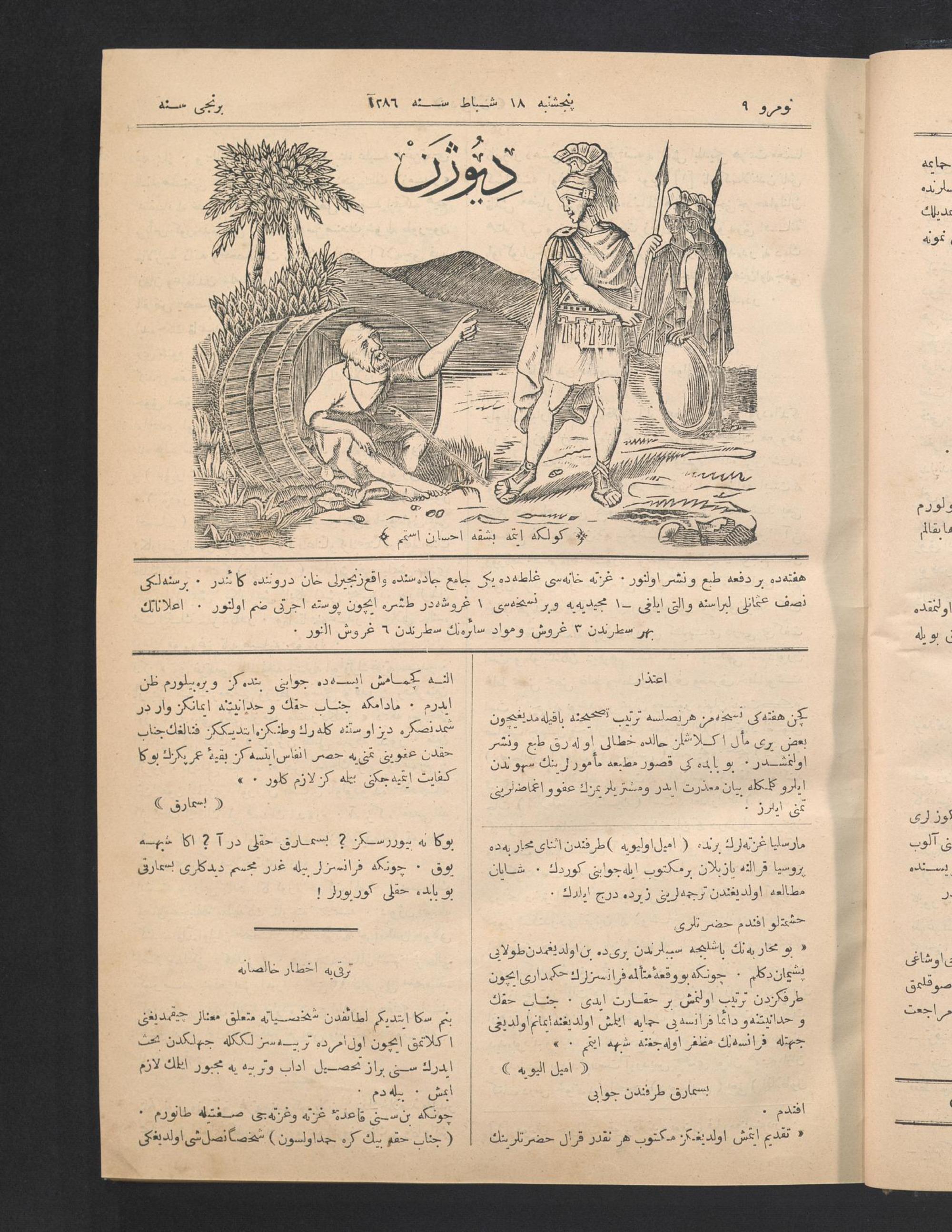 2 Şubat 1871 Tarihli Diyojen Dergisi Sayfa 1