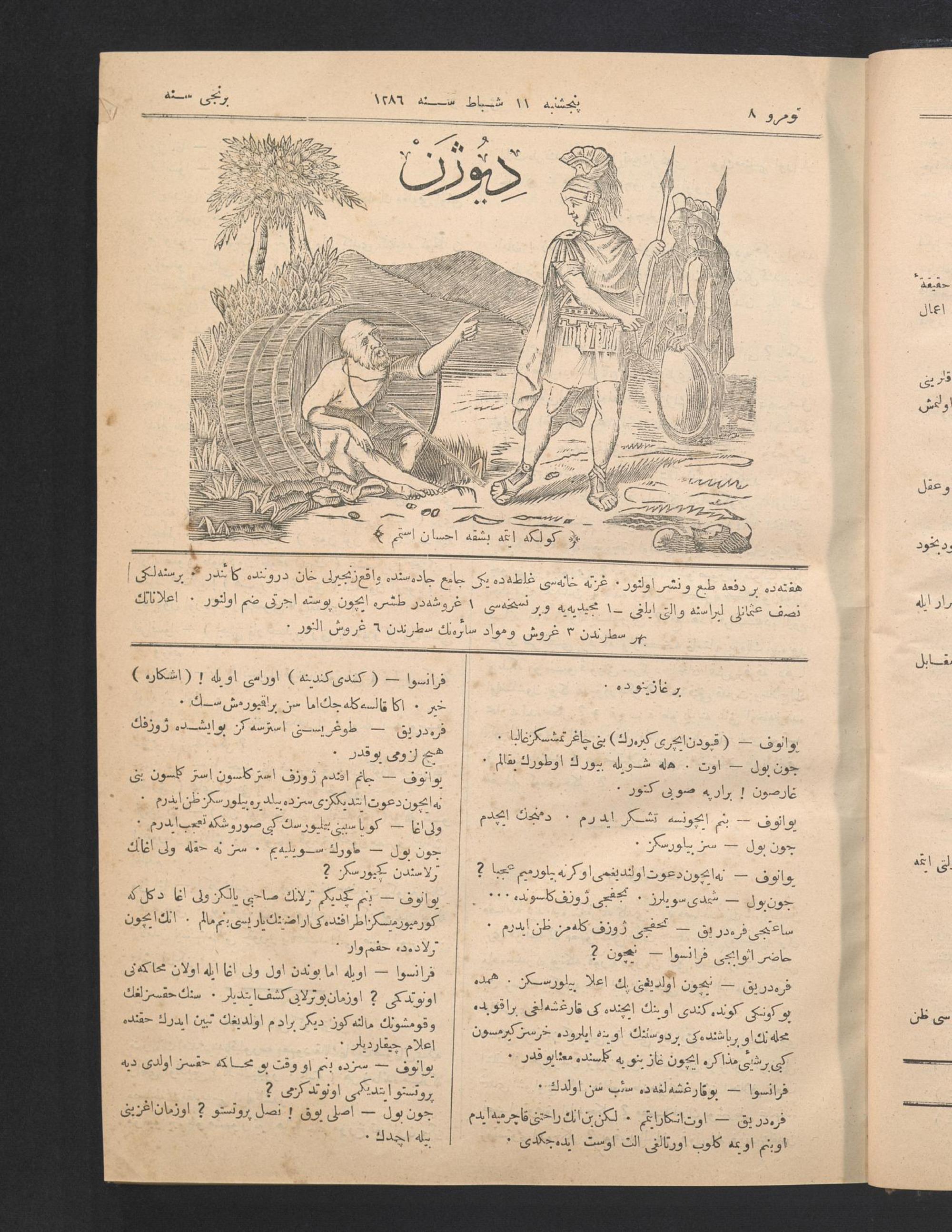23 Şubat 1871 Tarihli Diyojen Dergisi Sayfa 1