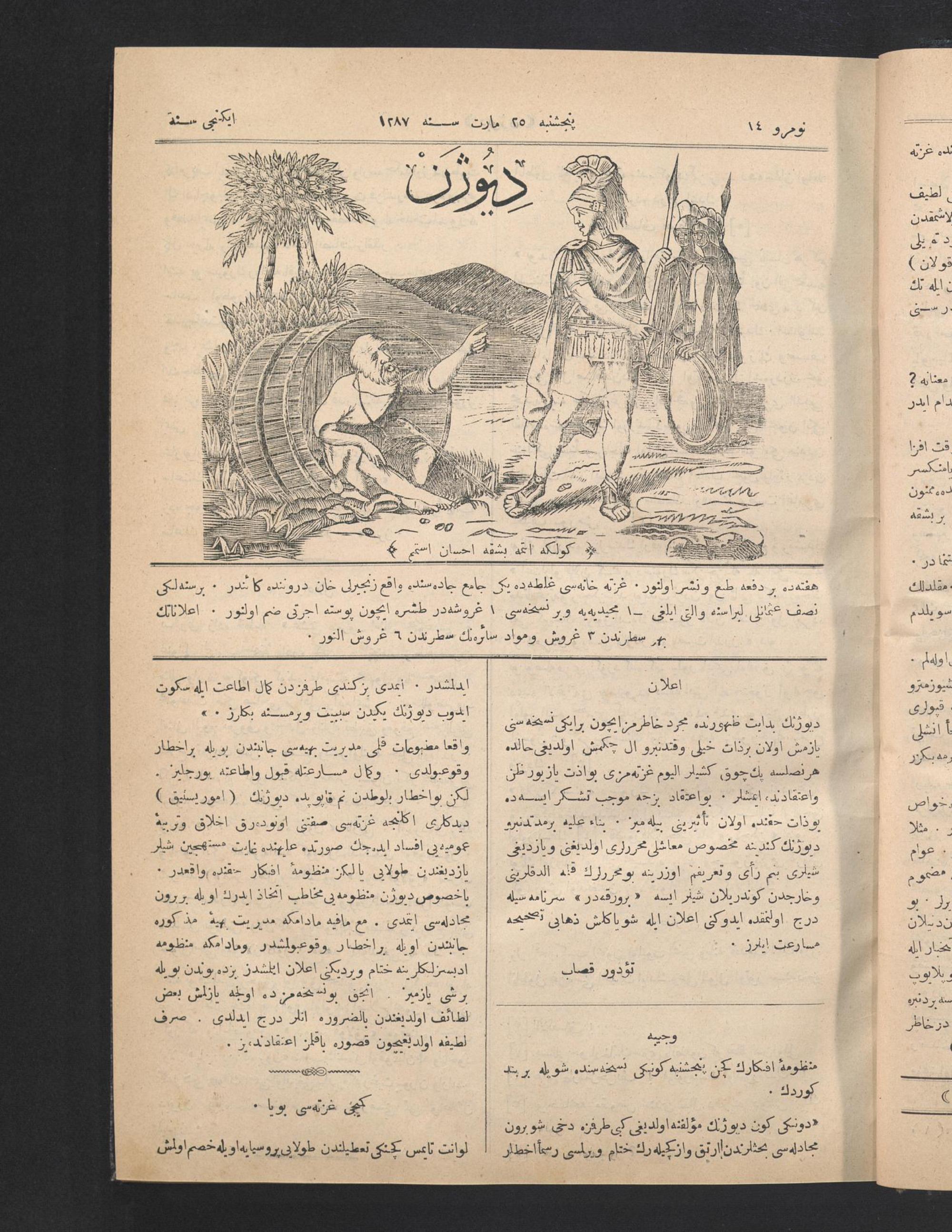6 Mart 1871 Tarihli Diyojen Dergisi Sayfa 1