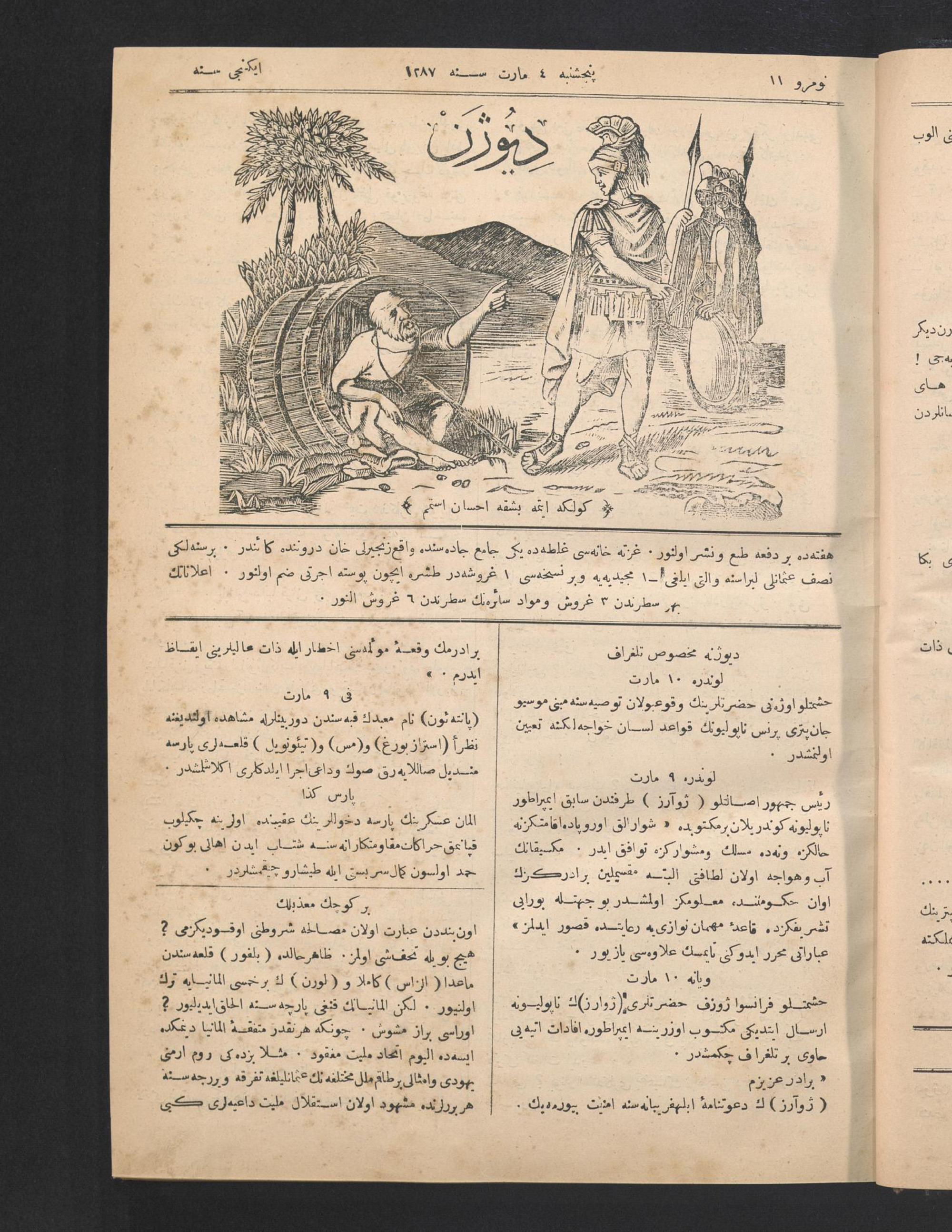 16 Mart 1871 Tarihli Diyojen Dergisi Sayfa 1