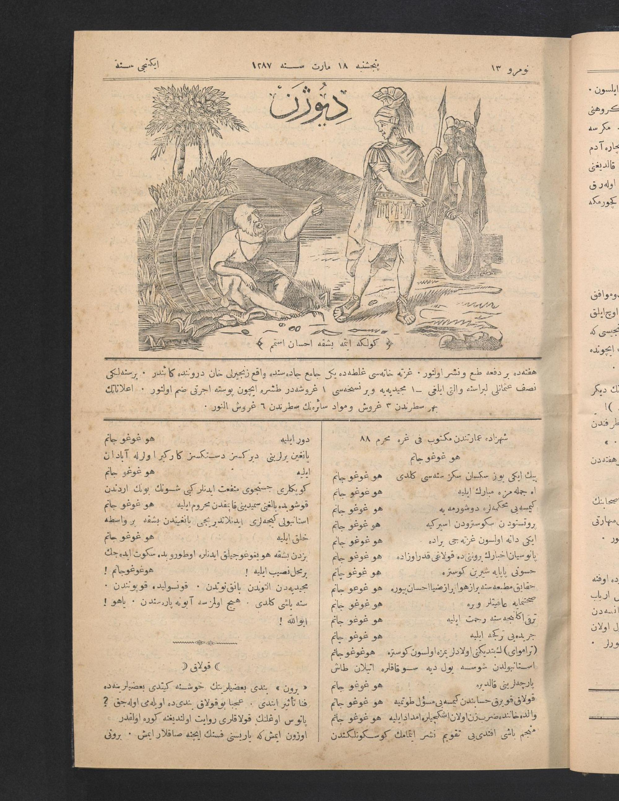 30 Mart 1871 Tarihli Diyojen Dergisi Sayfa 1