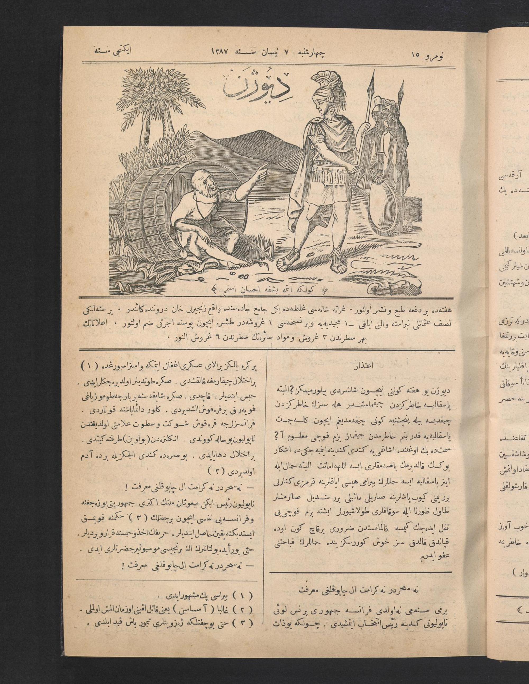 27 Nisan 1871 Tarihli Diyojen Dergisi Sayfa 1