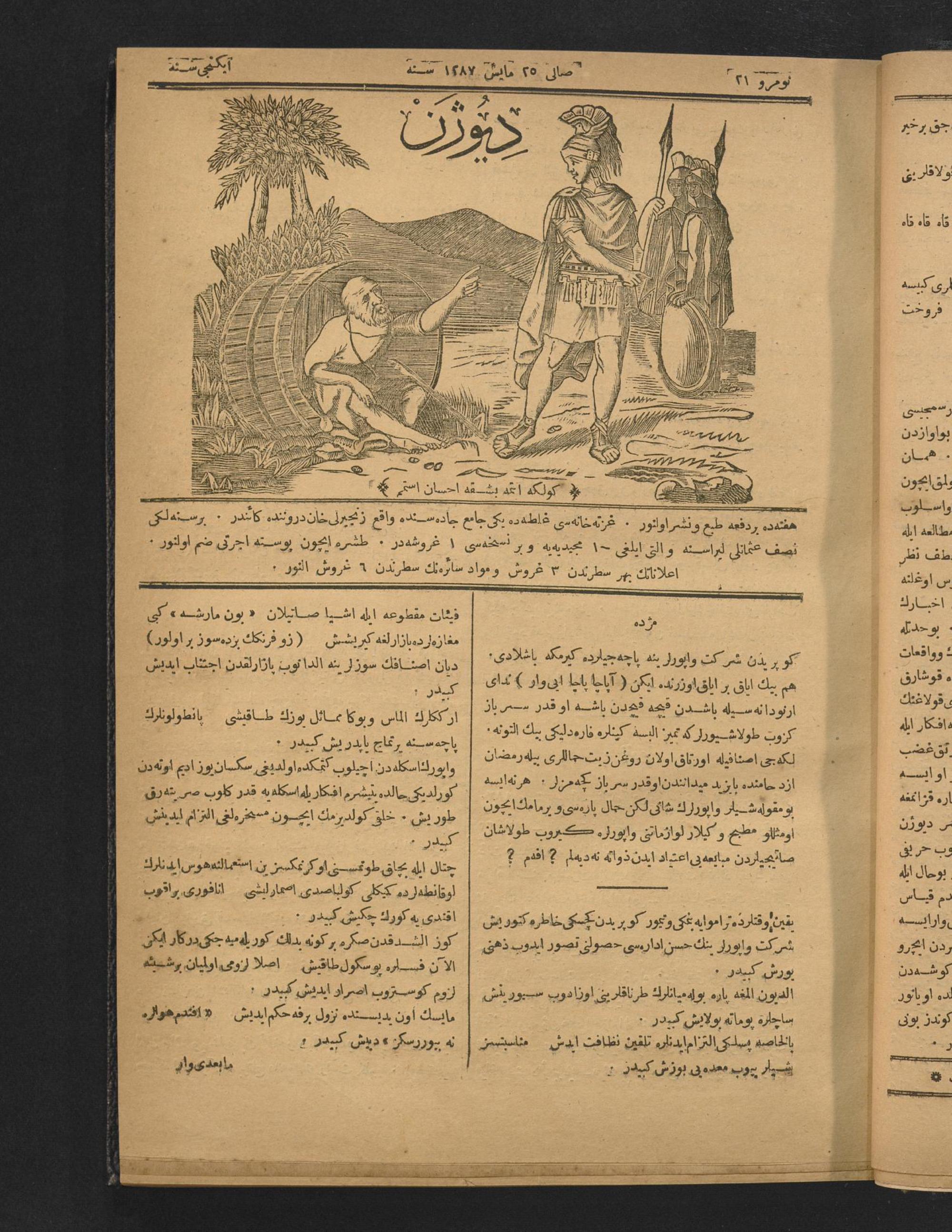 6 Mayıs 1871 Tarihli Diyojen Dergisi Sayfa 1