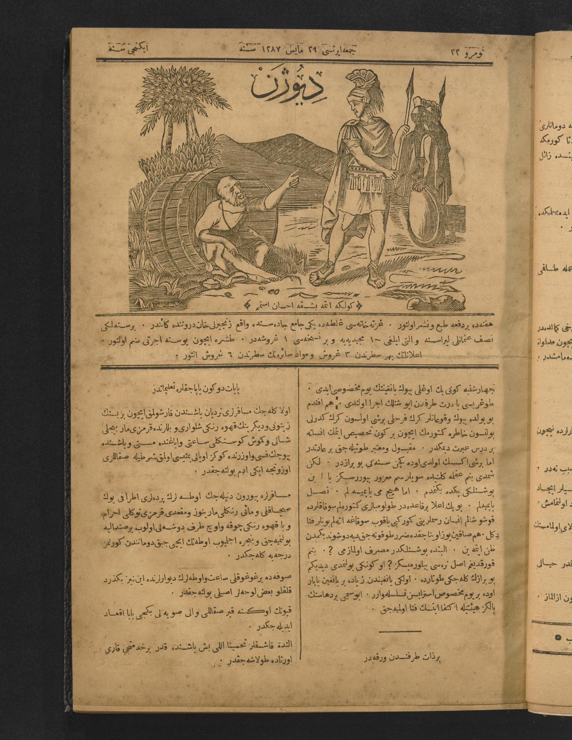 10 Mayıs 1871 Tarihli Diyojen Dergisi Sayfa 1