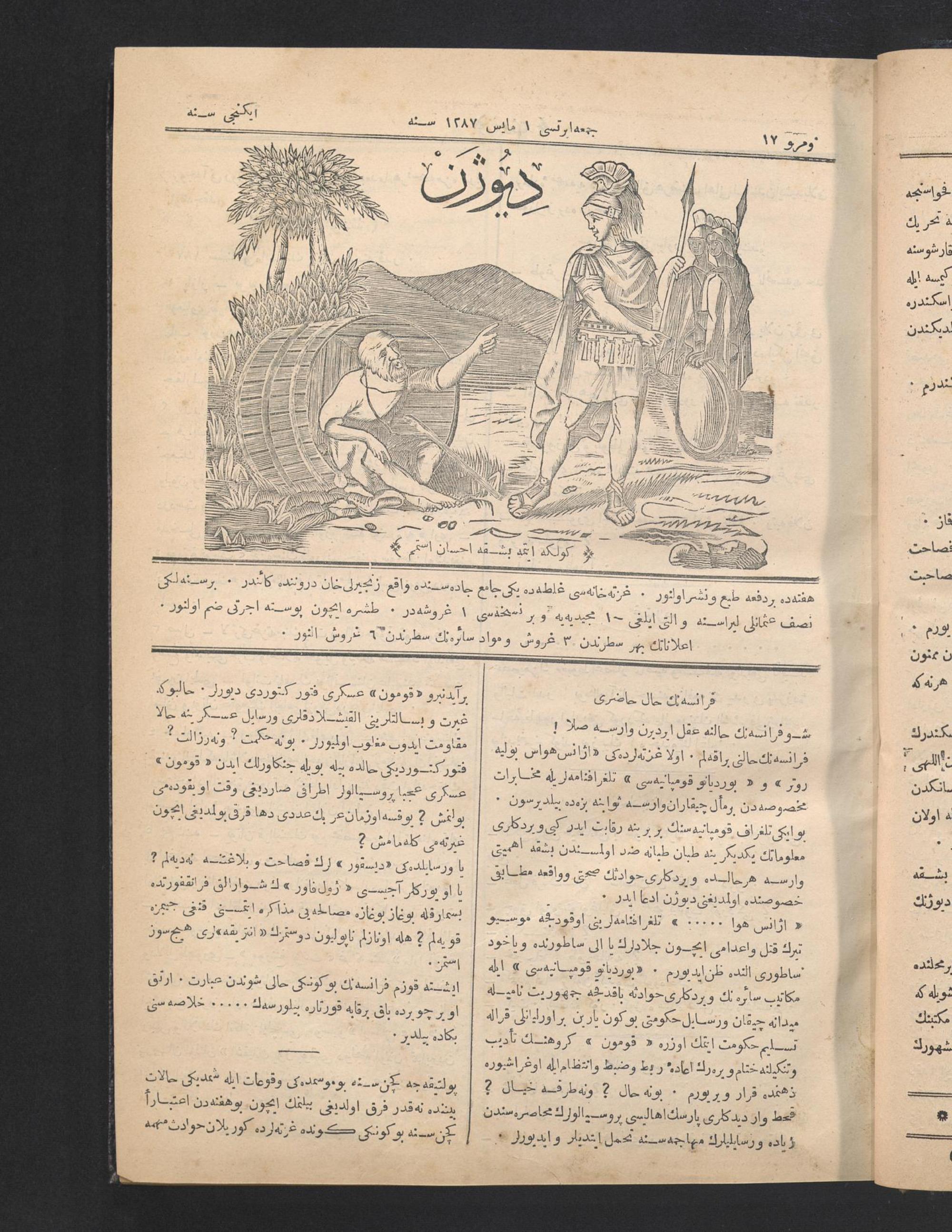 13 Mayıs 1871 Tarihli Diyojen Dergisi Sayfa 1