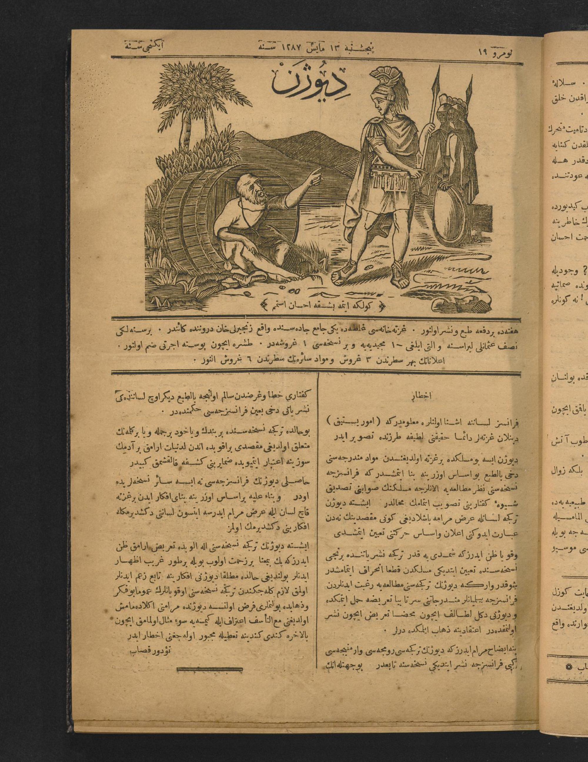 25 Mayıs 1871 Tarihli Diyojen Dergisi Sayfa 1