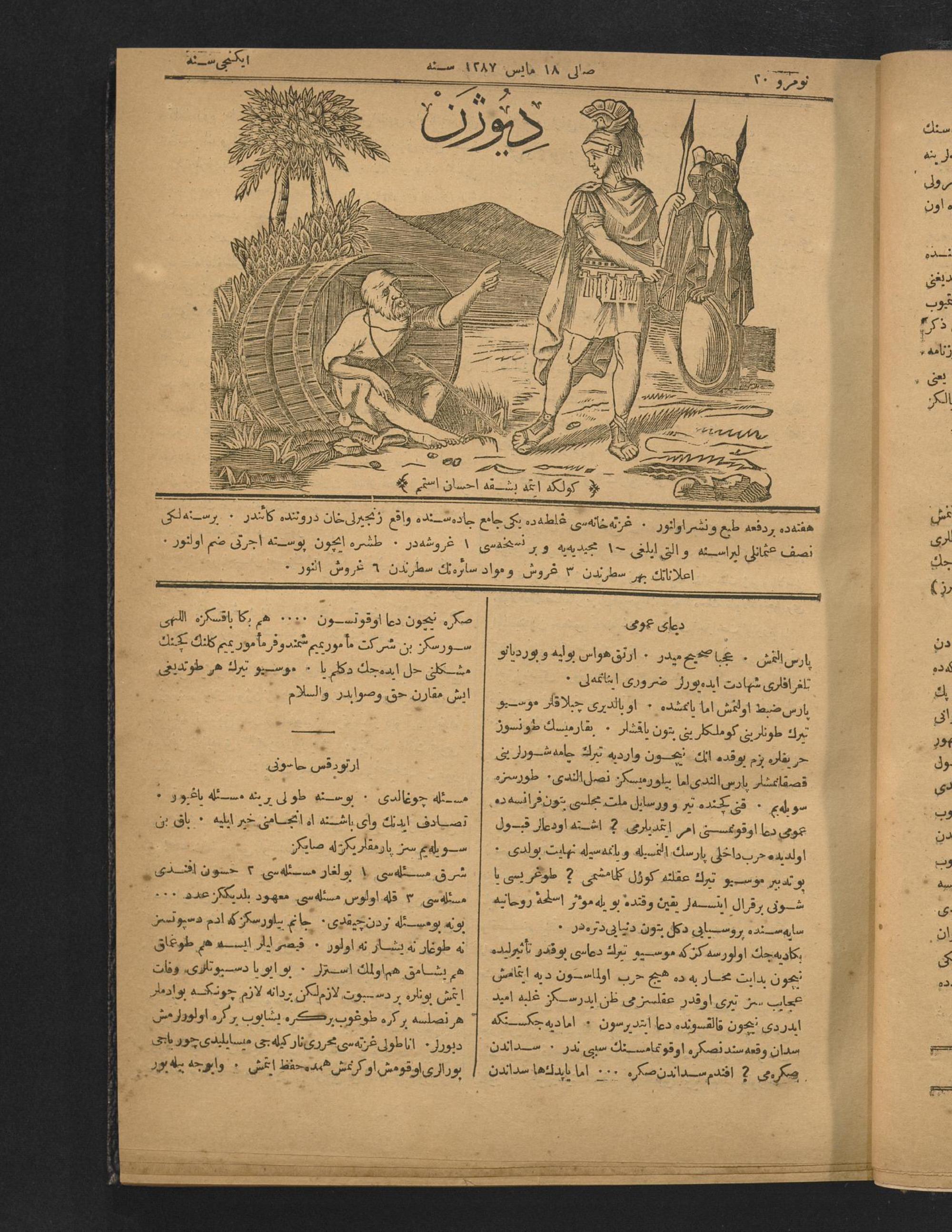 30 Mayıs 1871 Tarihli Diyojen Dergisi Sayfa 1