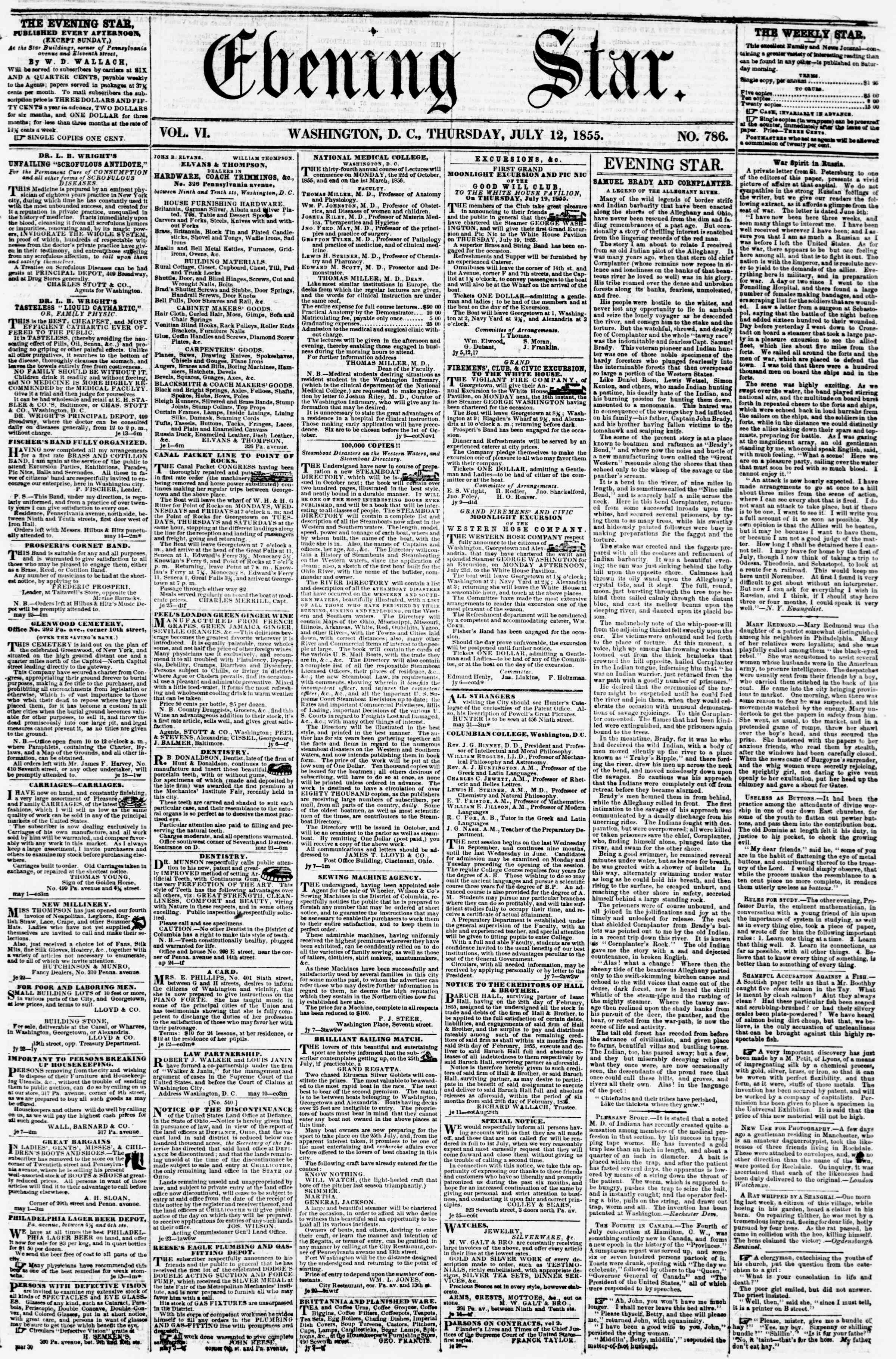 Newspaper of Evening Star dated July 12, 1855 Page 1