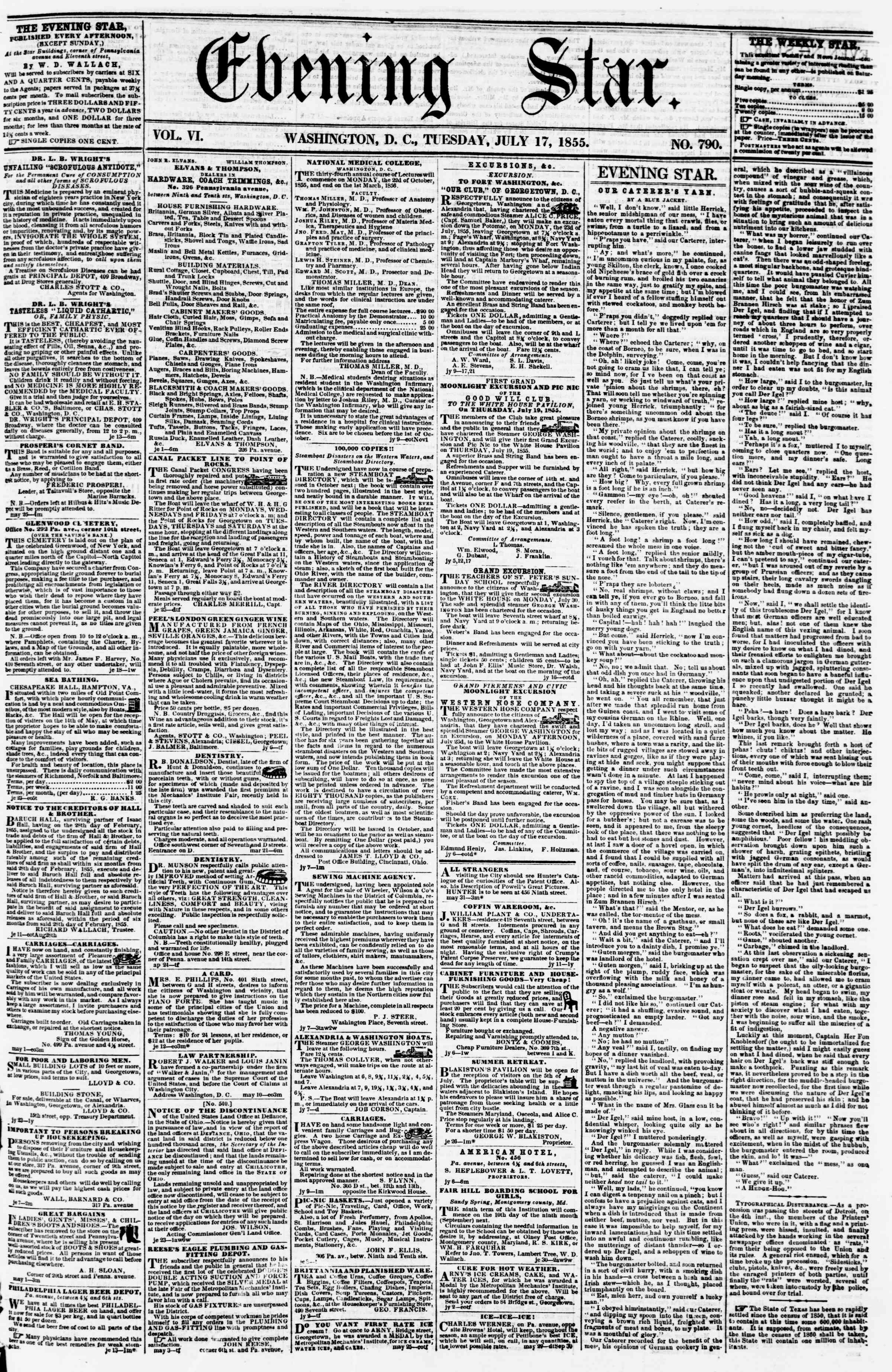 Newspaper of Evening Star dated July 17, 1855 Page 1