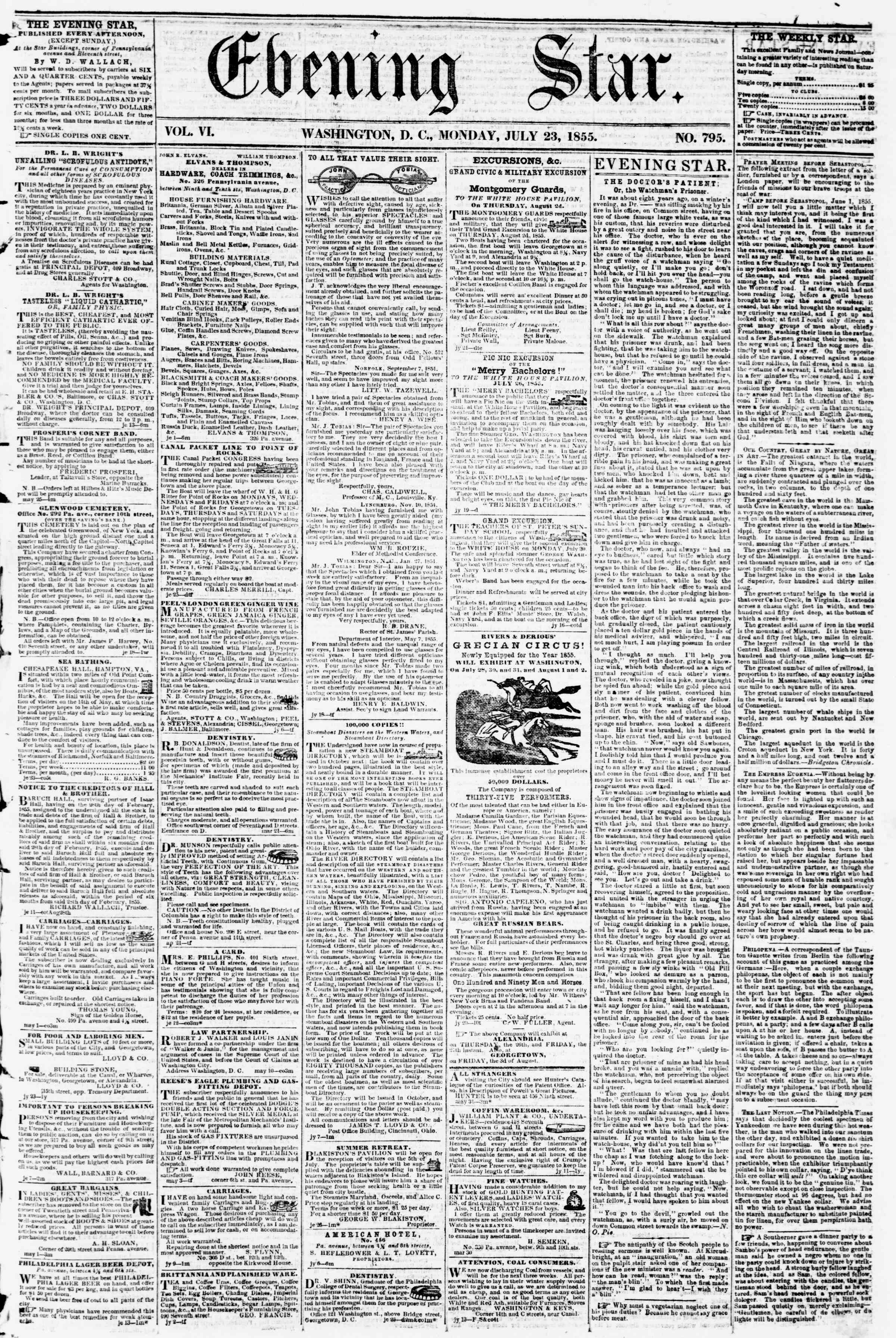 Newspaper of Evening Star dated July 23, 1855 Page 1