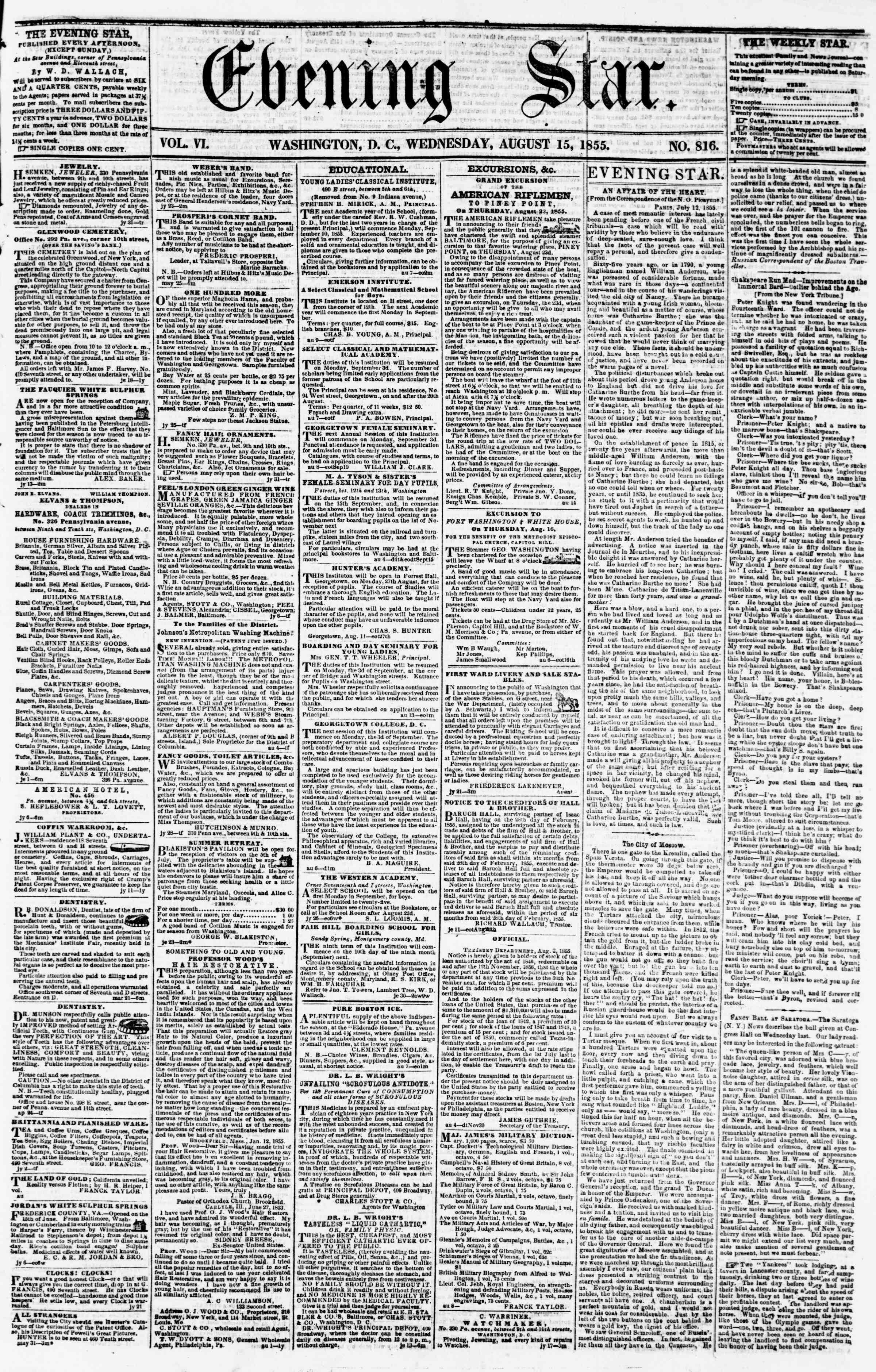 Newspaper of Evening Star dated August 15, 1855 Page 1