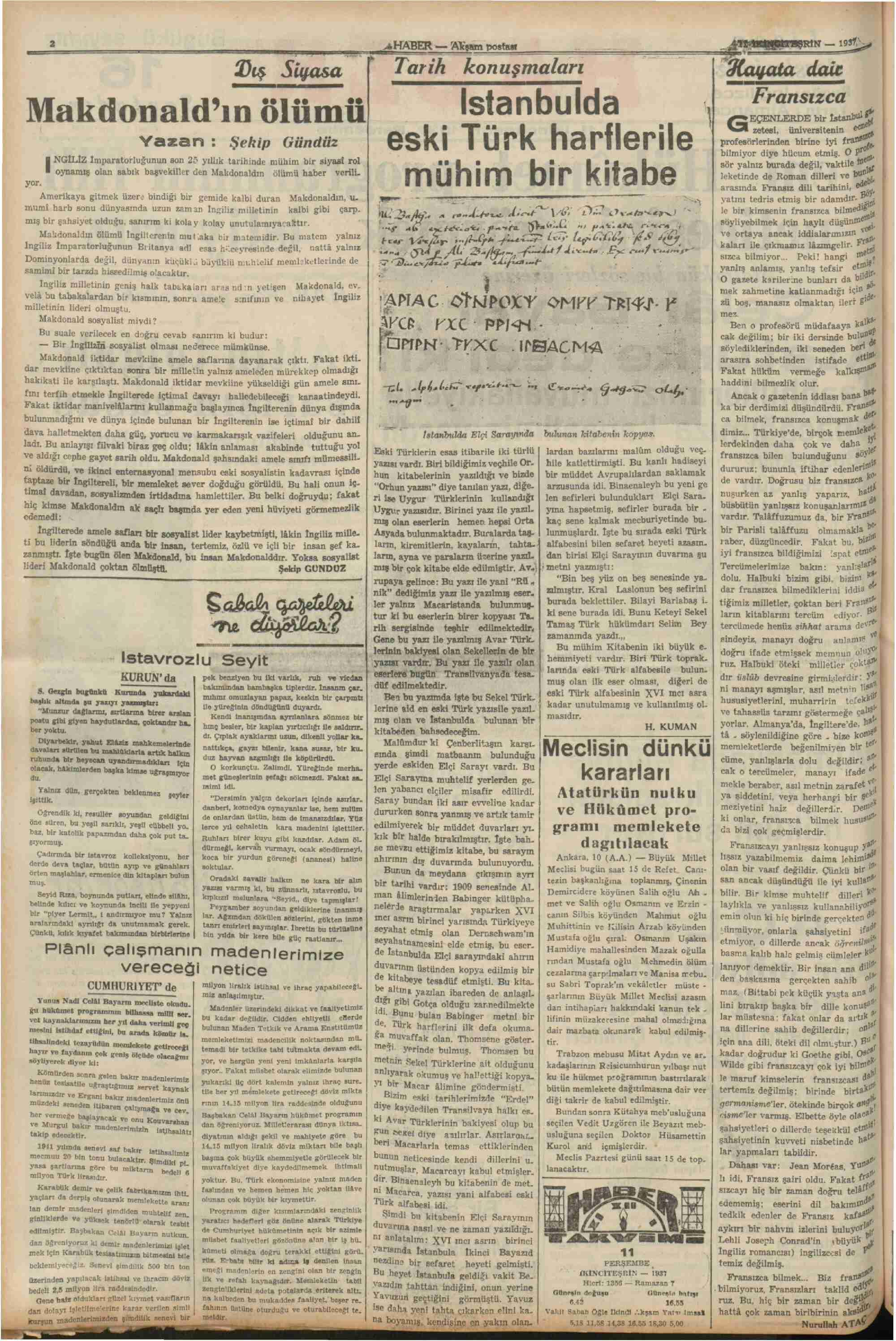 11 Kasım 1937 Tarihli Haber Gazetesi Sayfa 2