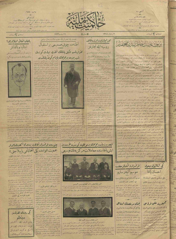 16 Mart 1926 Tarihli Hakimiyet-i Milliye Gazetesi Sayfa 1