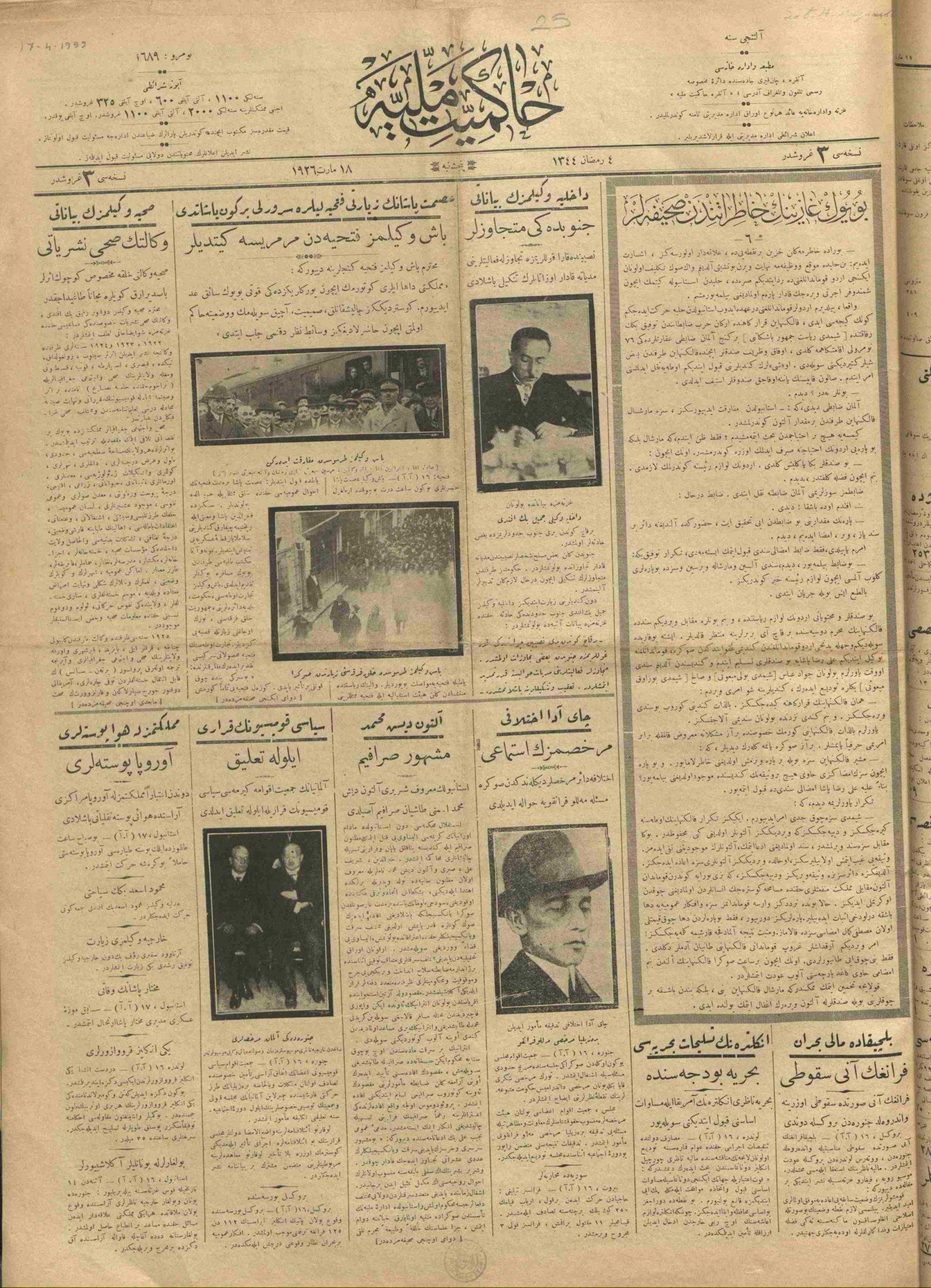 18 Mart 1926 Tarihli Hakimiyet-i Milliye Gazetesi Sayfa 1