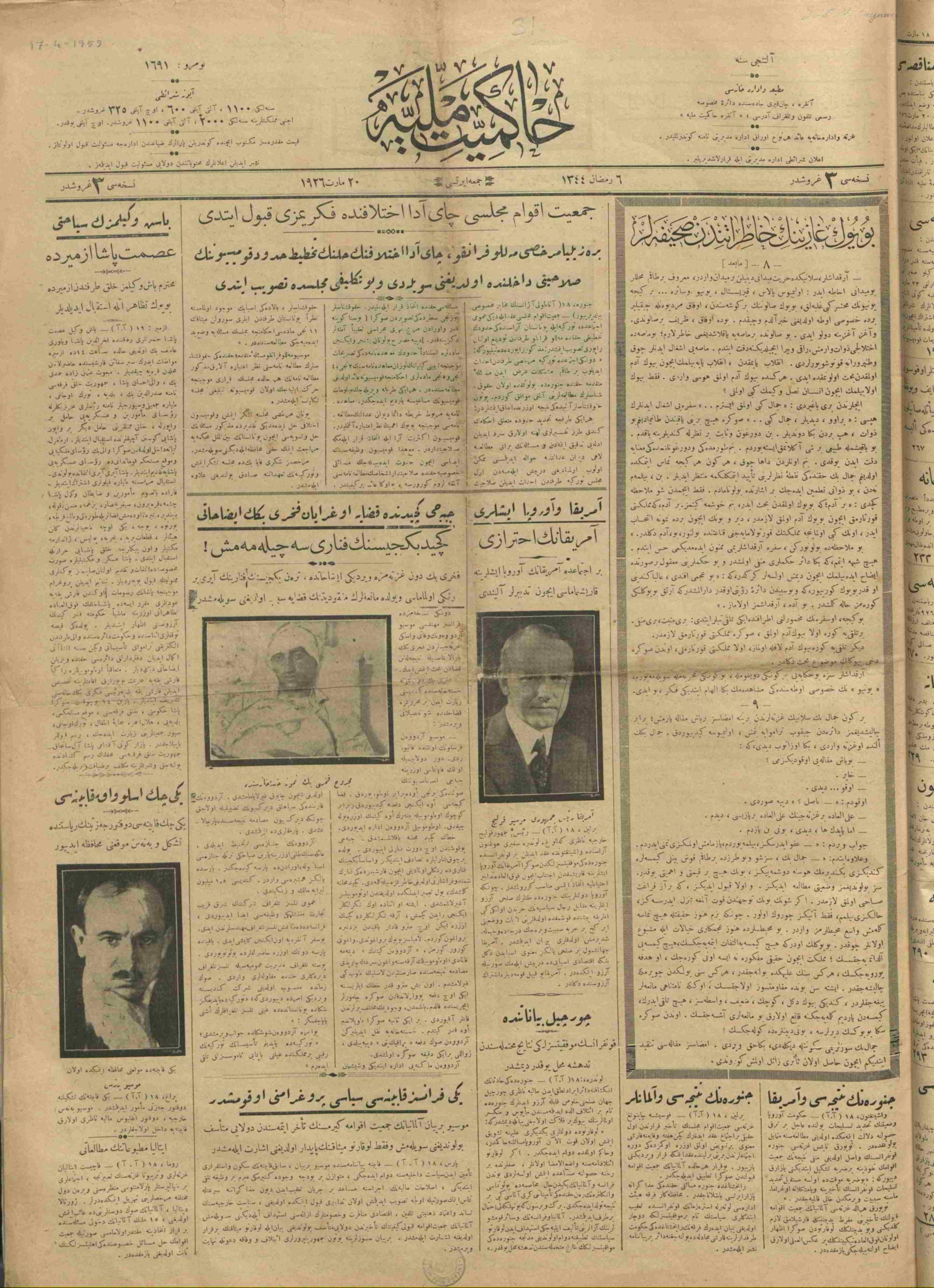 20 Mart 1926 Tarihli Hakimiyet-i Milliye Gazetesi Sayfa 1