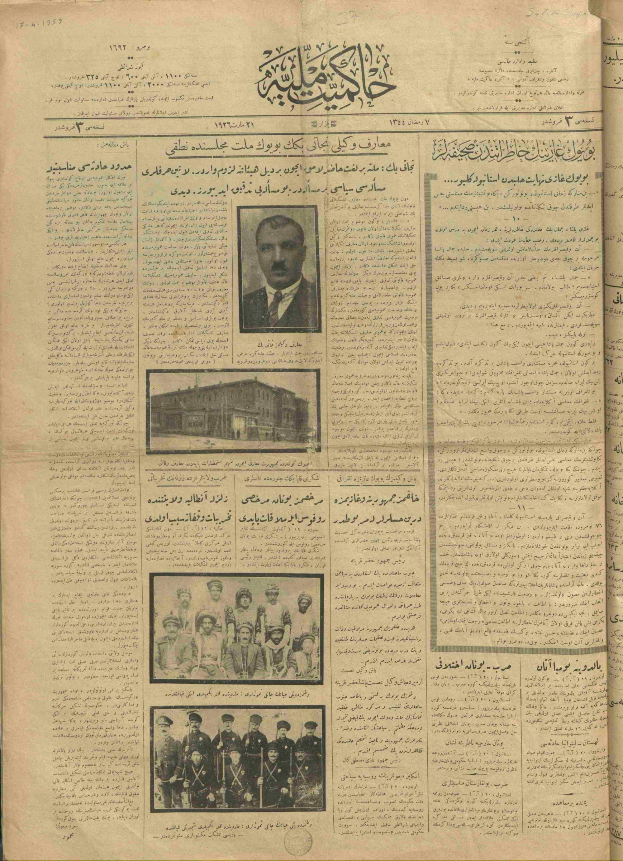 21 Mart 1926 Tarihli Hakimiyet-i Milliye Gazetesi Sayfa 1