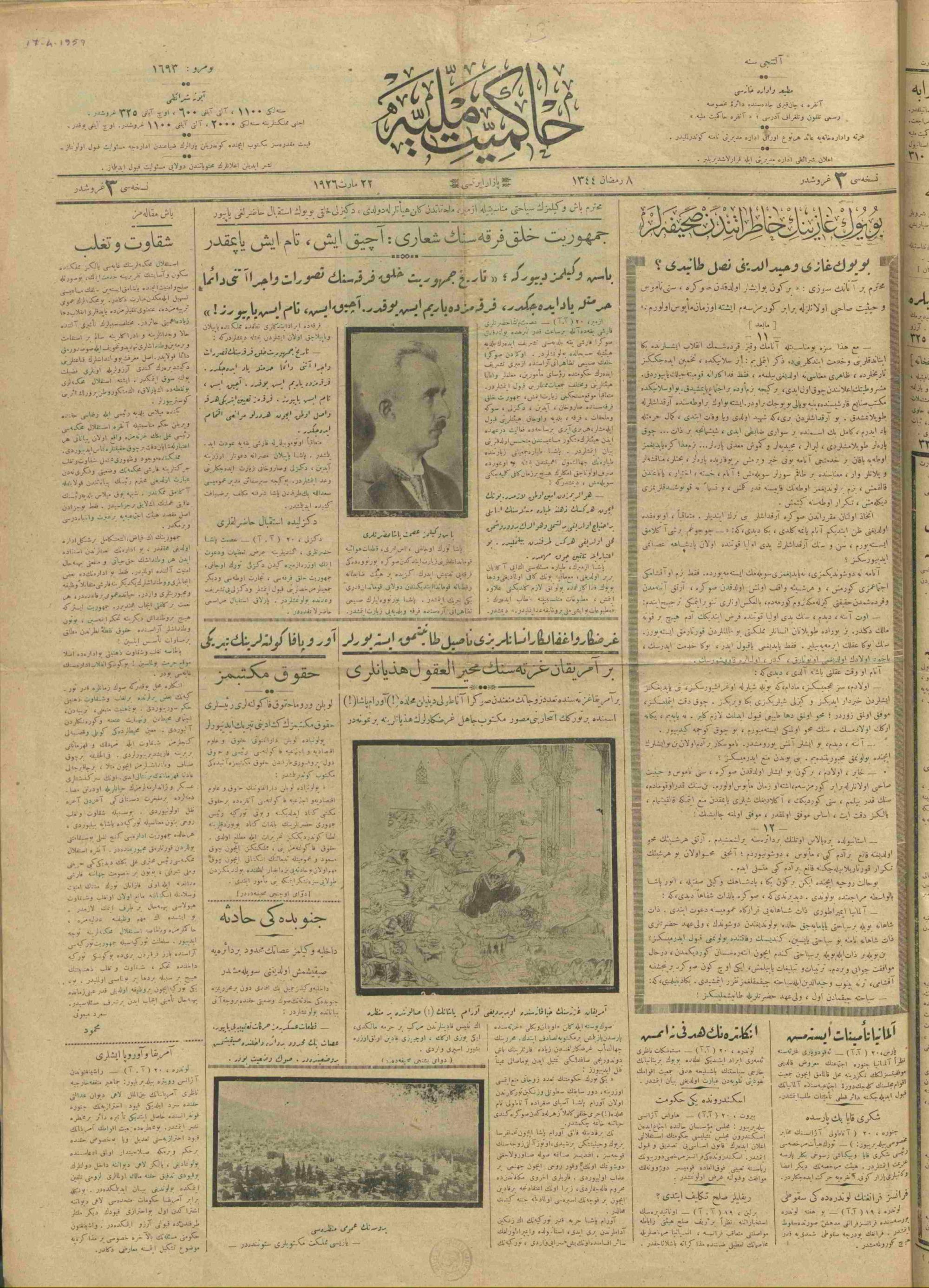 22 Mart 1926 Tarihli Hakimiyet-i Milliye Gazetesi Sayfa 1