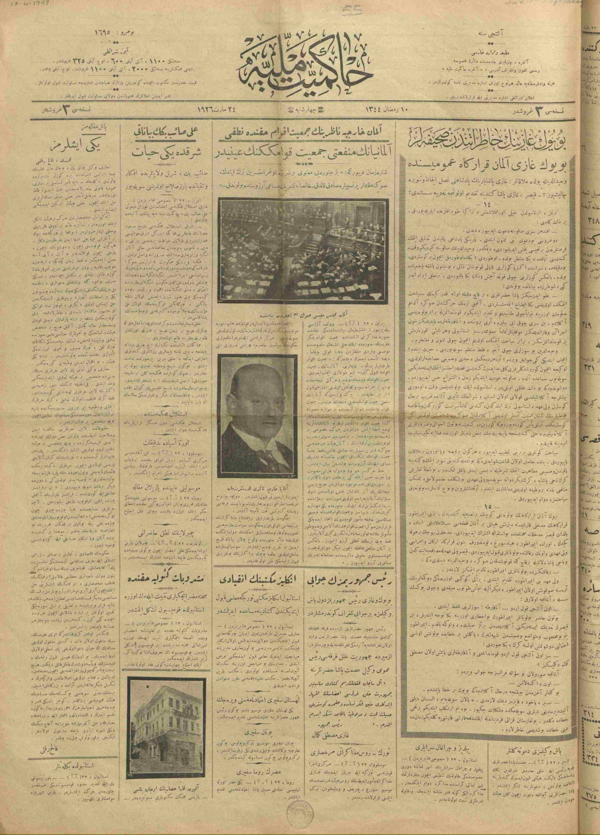 24 Mart 1926 Tarihli Hakimiyet-i Milliye Gazetesi Sayfa 1