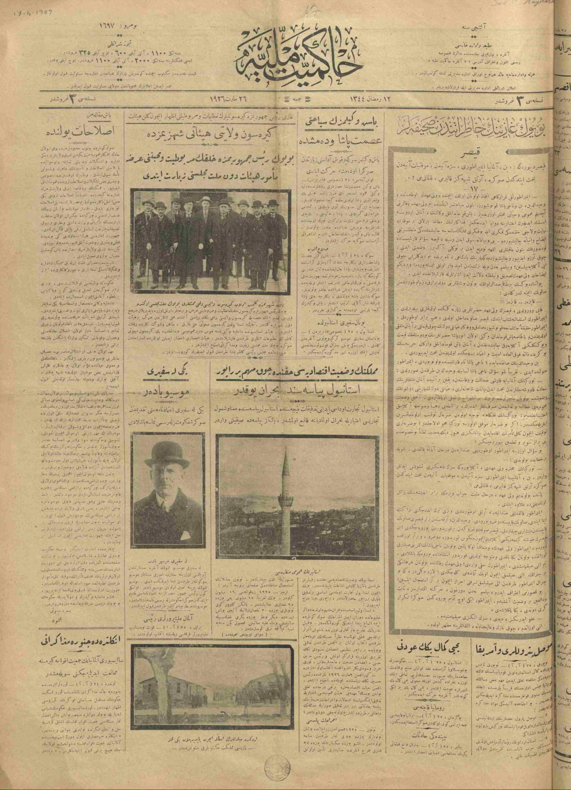 26 Mart 1926 Tarihli Hakimiyet-i Milliye Gazetesi Sayfa 1