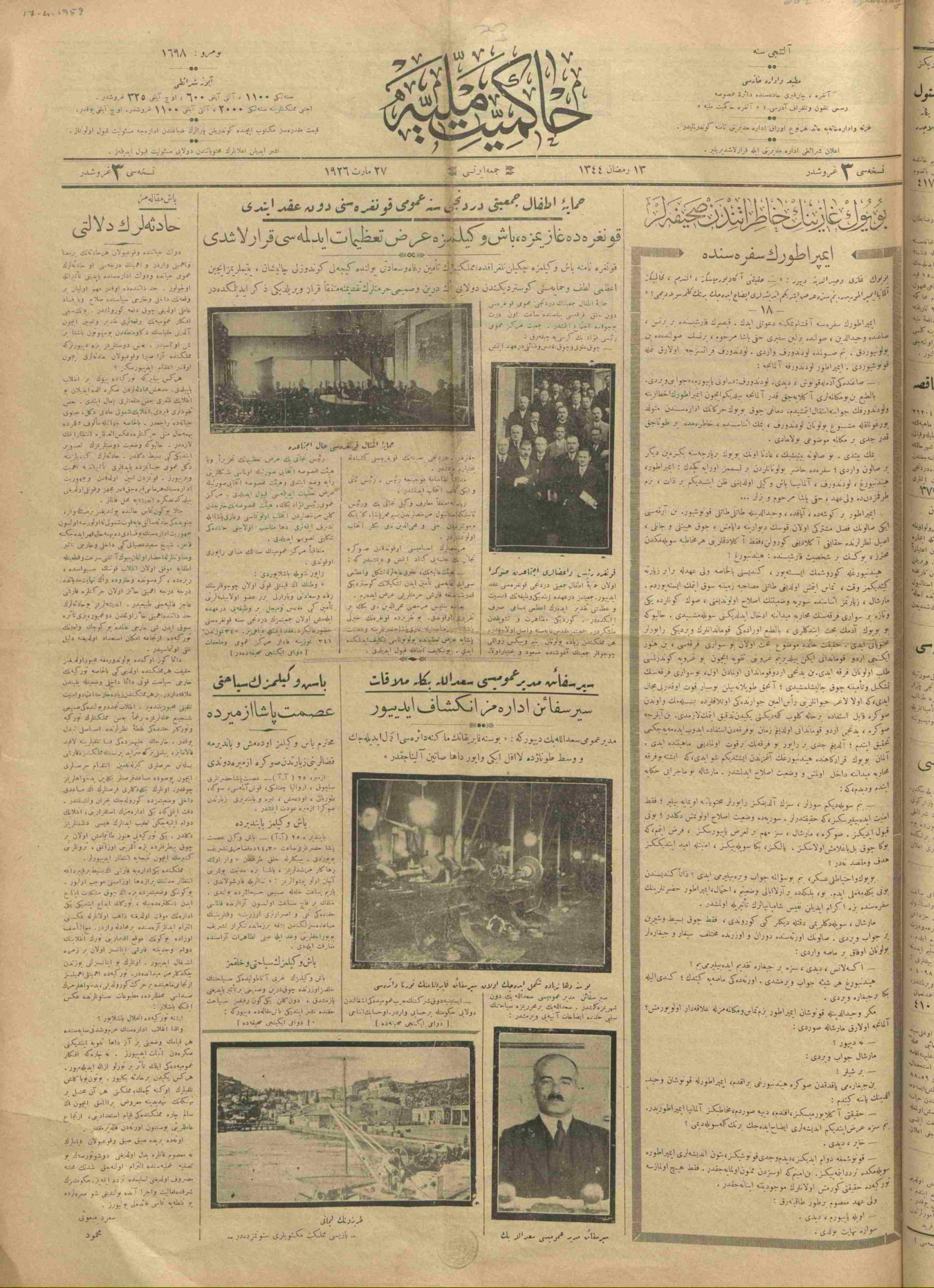 27 Mart 1926 Tarihli Hakimiyet-i Milliye Gazetesi Sayfa 1