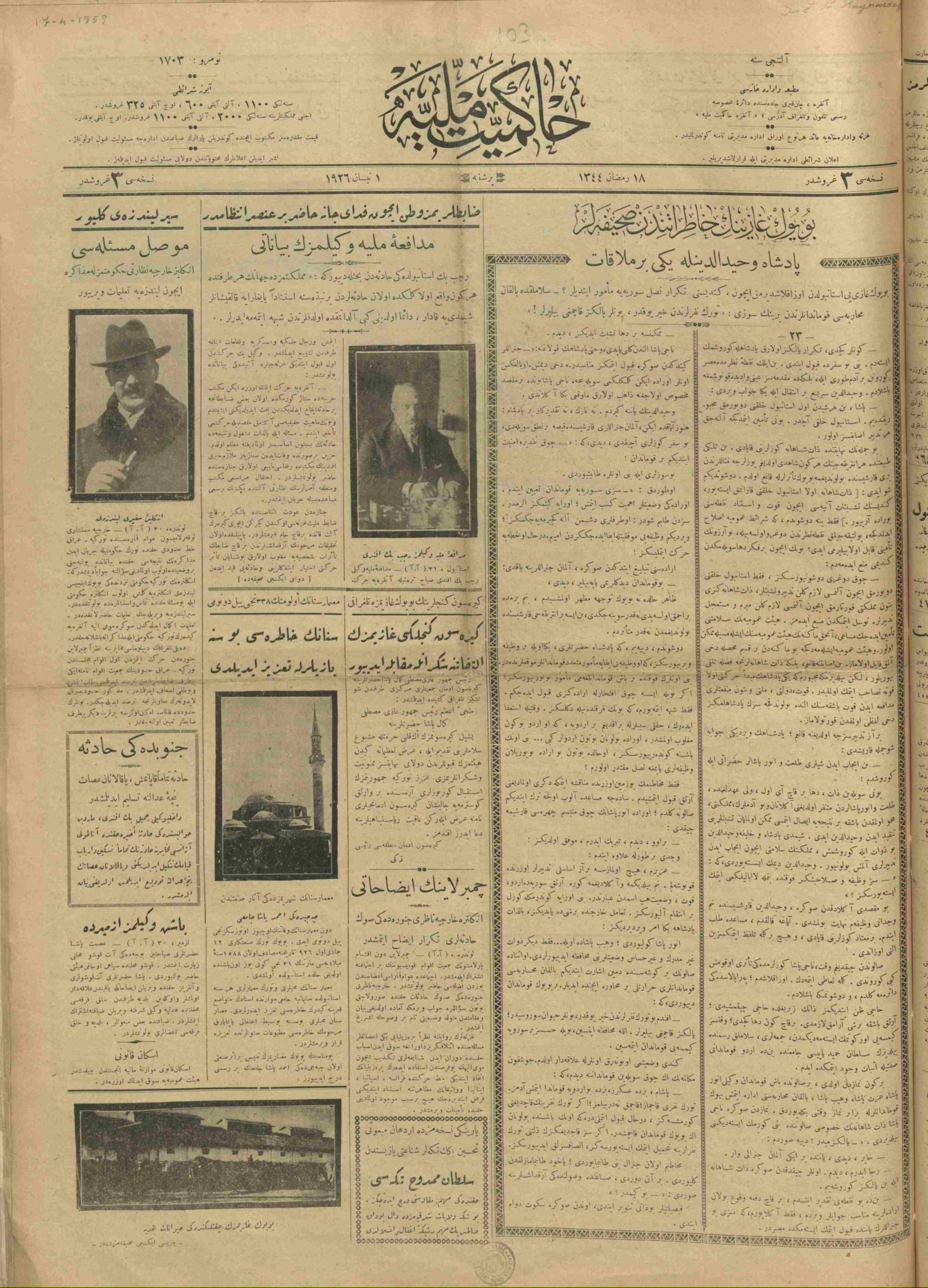 1 Nisan 1926 Tarihli Hakimiyet-i Milliye Gazetesi Sayfa 1