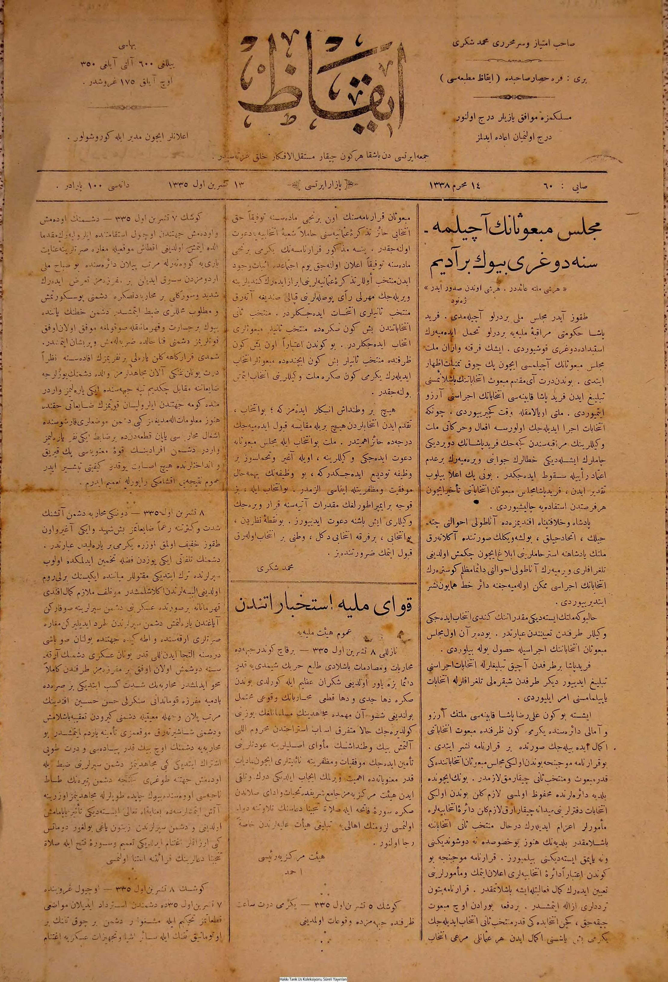 Newspaper of İkaz (Afyonkarahisar) dated October 13, 1919 Page 1