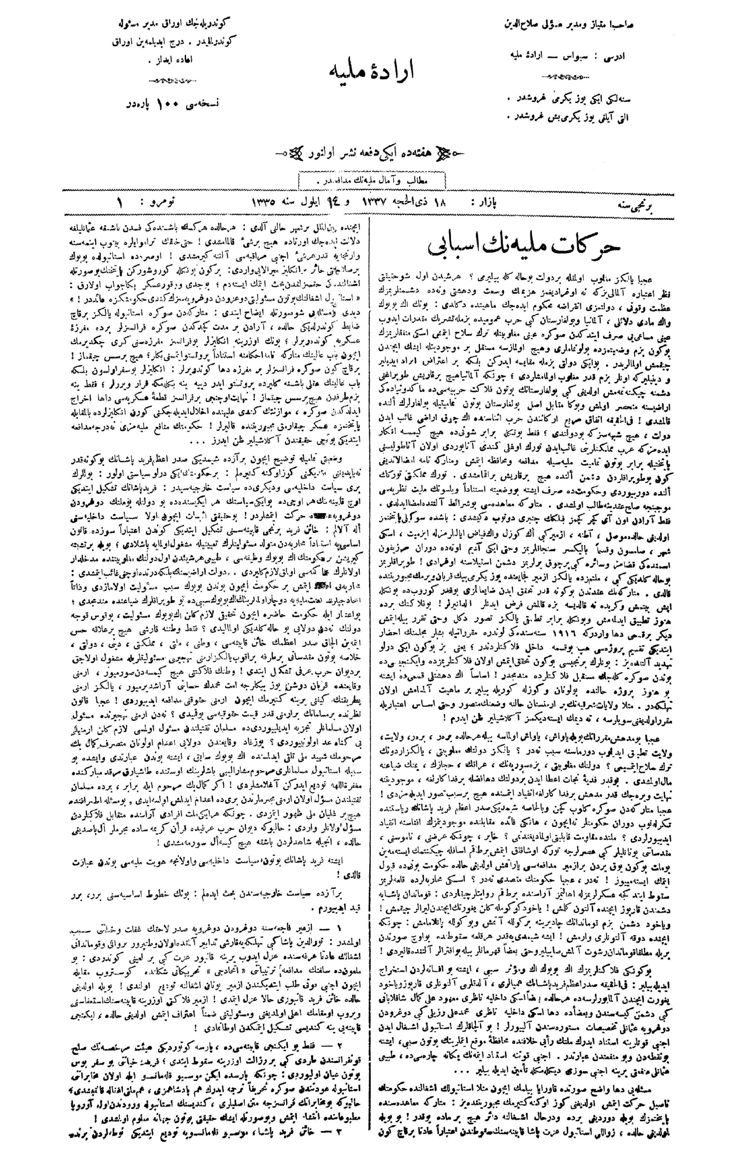 14 Eylül 1919 Tarihli İrade-i Milliye (Sivas) Gazetesi Sayfa 1