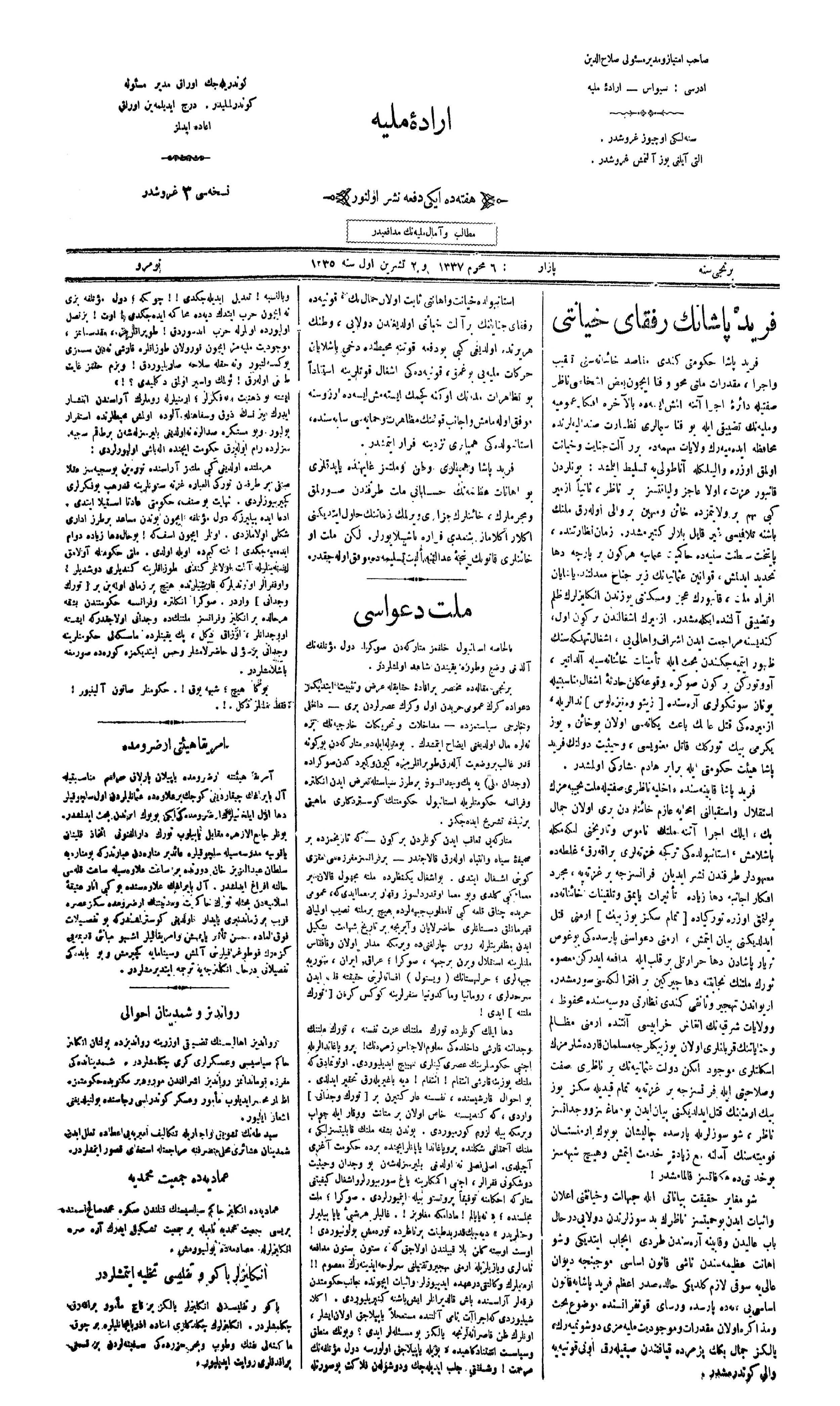 2 Ekim 1919 Tarihli İrade-i Milliye (Sivas) Gazetesi Sayfa 1