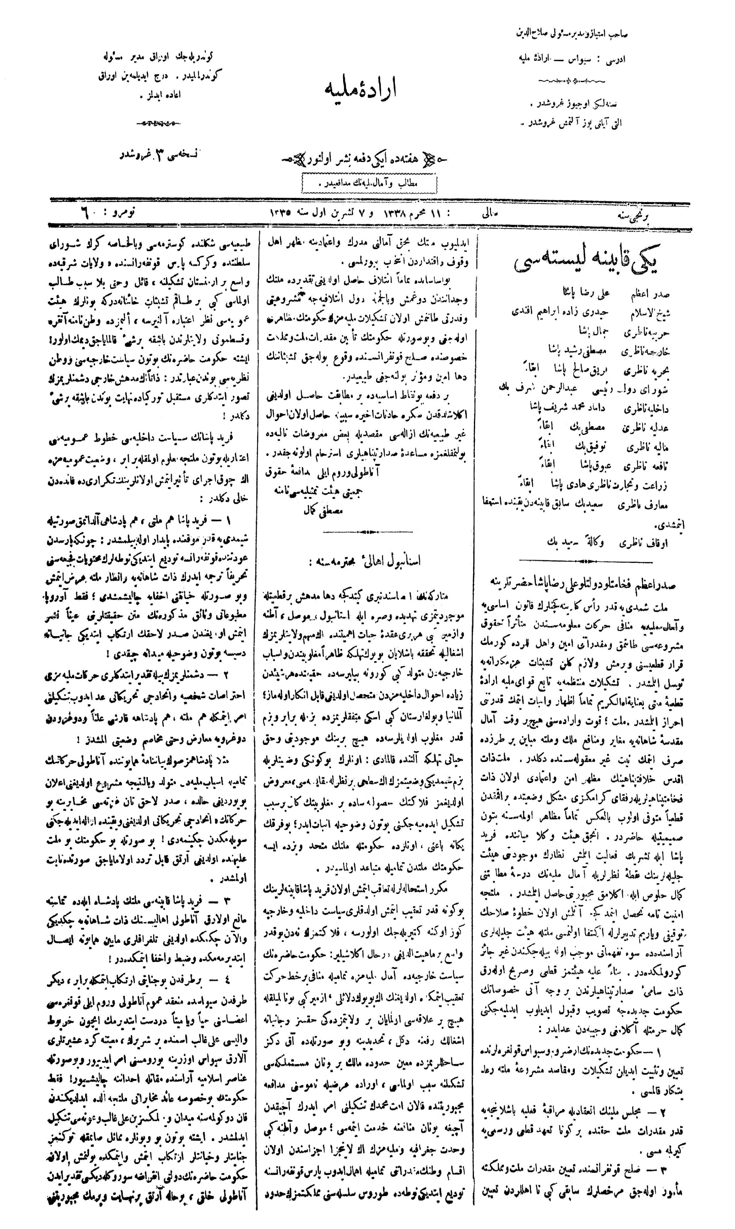 7 Ekim 1919 Tarihli İrade-i Milliye (Sivas) Gazetesi Sayfa 1