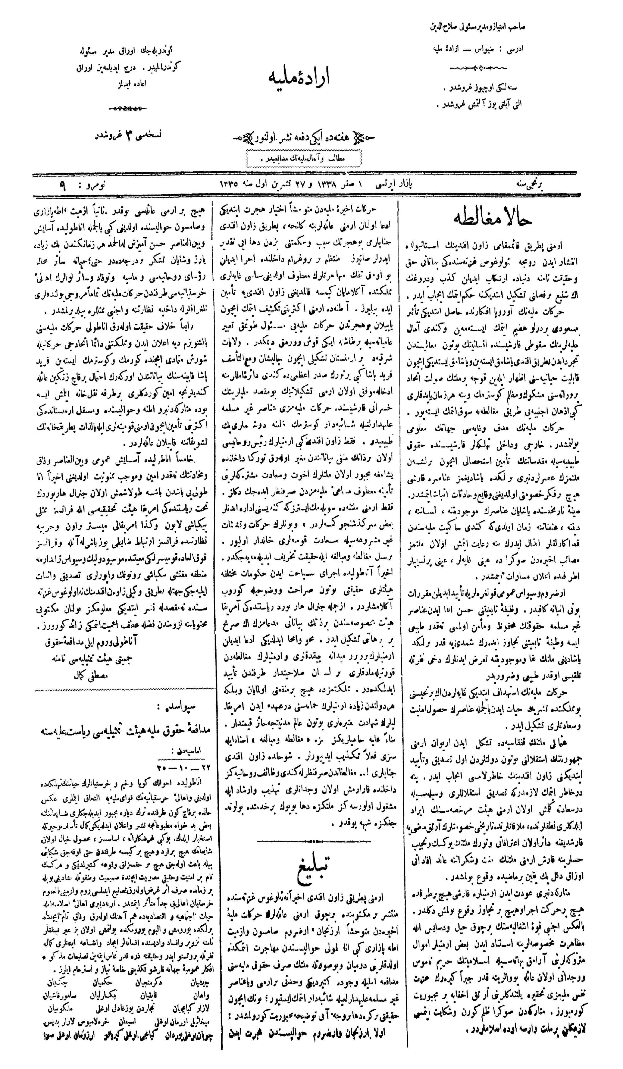 27 Ekim 1919 Tarihli İrade-i Milliye (Sivas) Gazetesi Sayfa 1