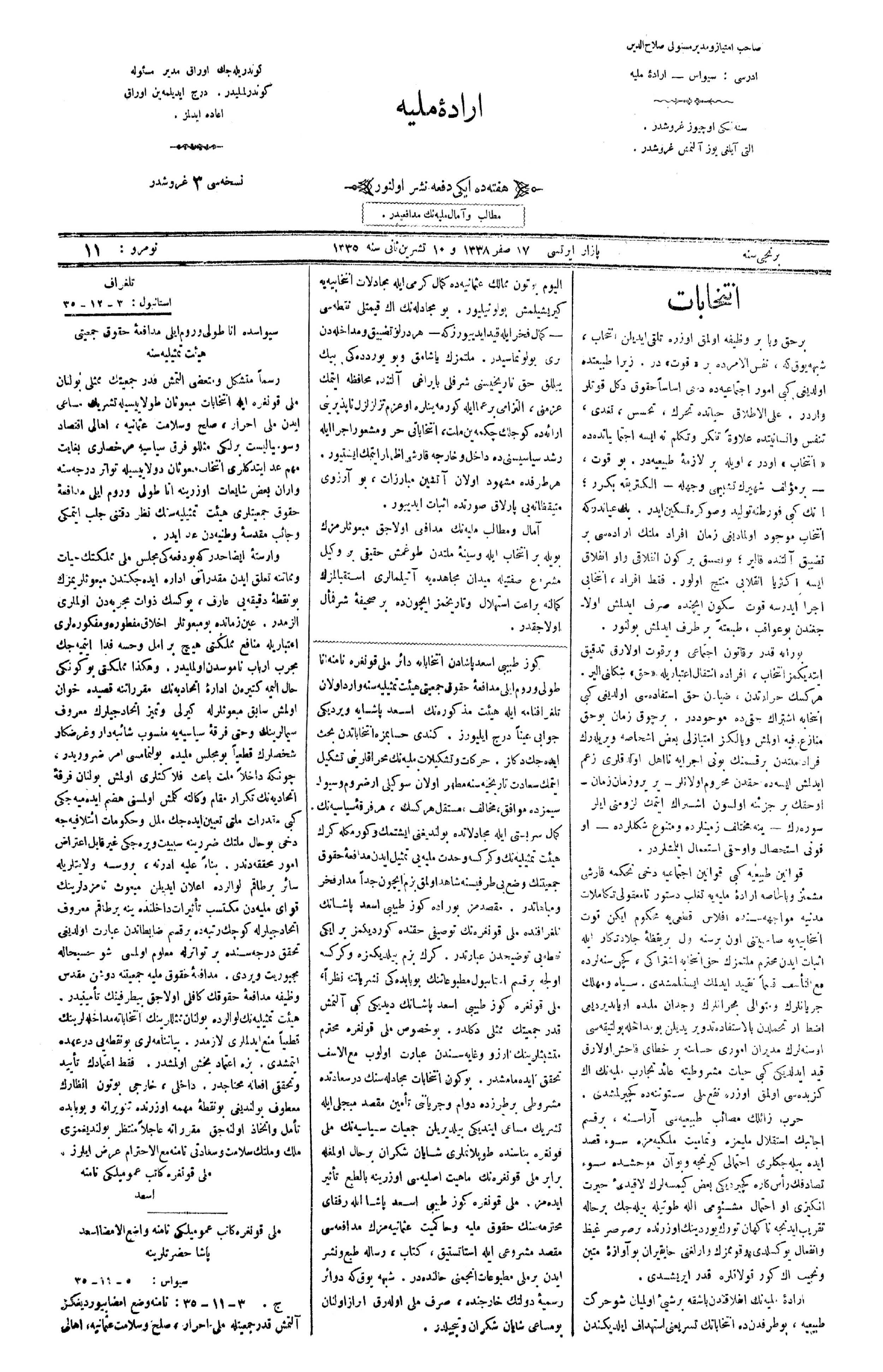10 Kasım 1919 Tarihli İrade-i Milliye (Sivas) Gazetesi Sayfa 1