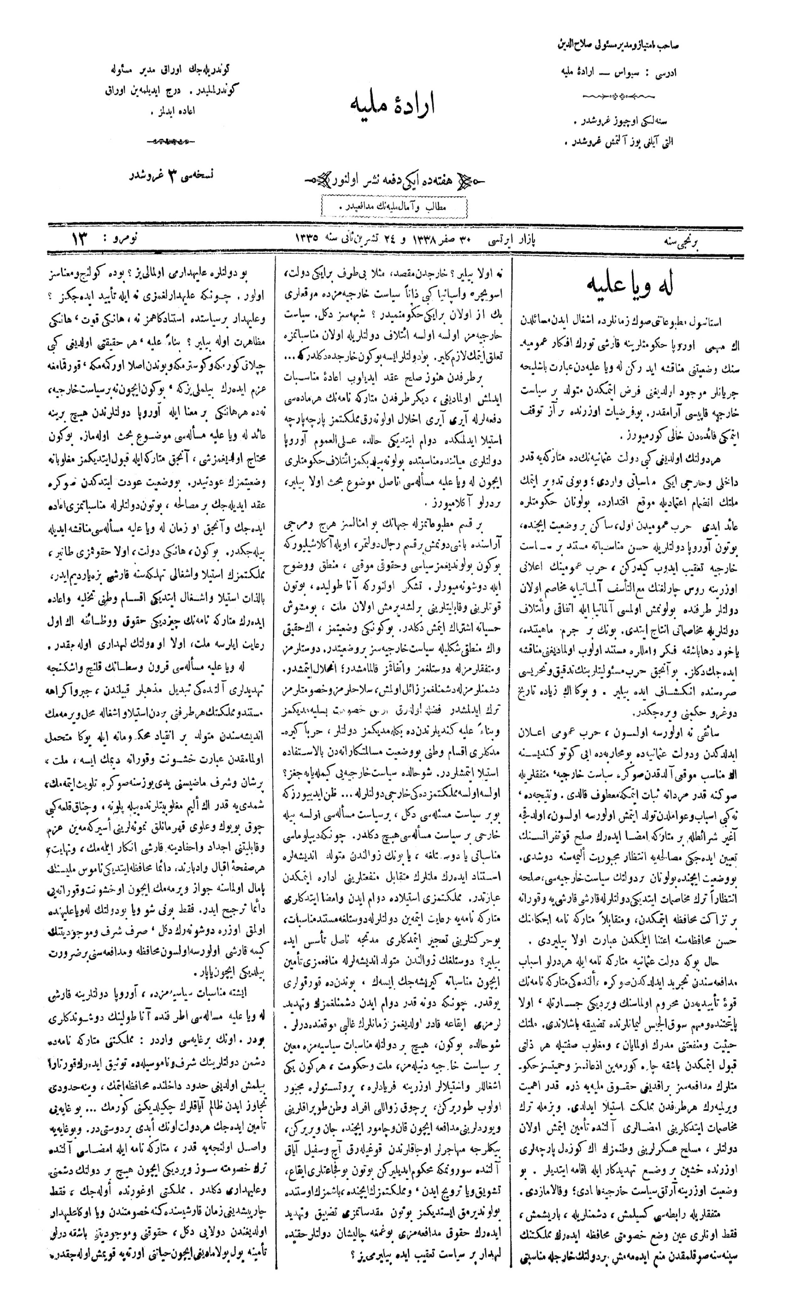 24 Kasım 1919 Tarihli İrade-i Milliye (Sivas) Gazetesi Sayfa 1