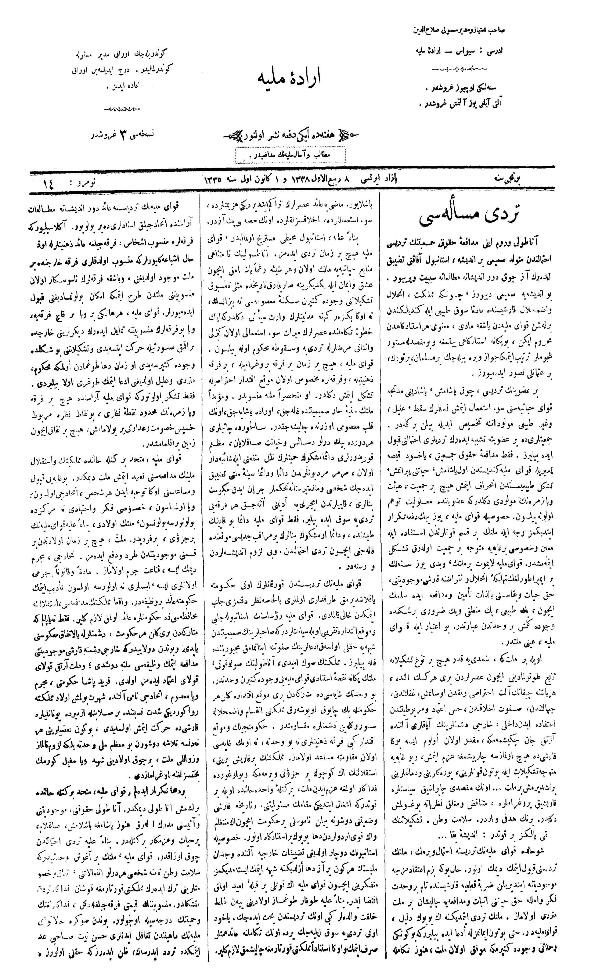 1 Aralık 1919 Tarihli İrade-i Milliye (Sivas) Gazetesi Sayfa 1