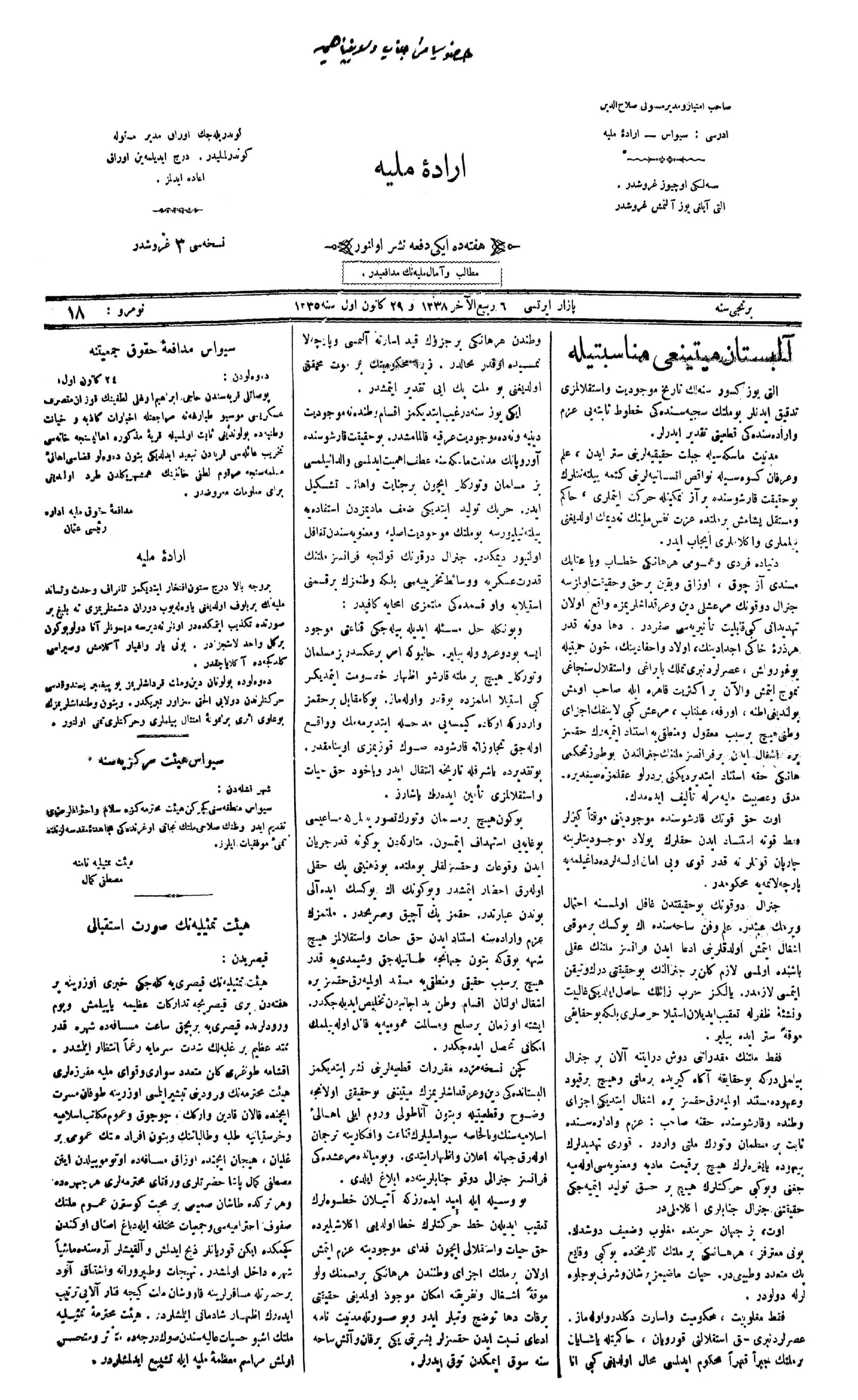 29 Aralık 1919 Tarihli İrade-i Milliye (Sivas) Gazetesi Sayfa 1