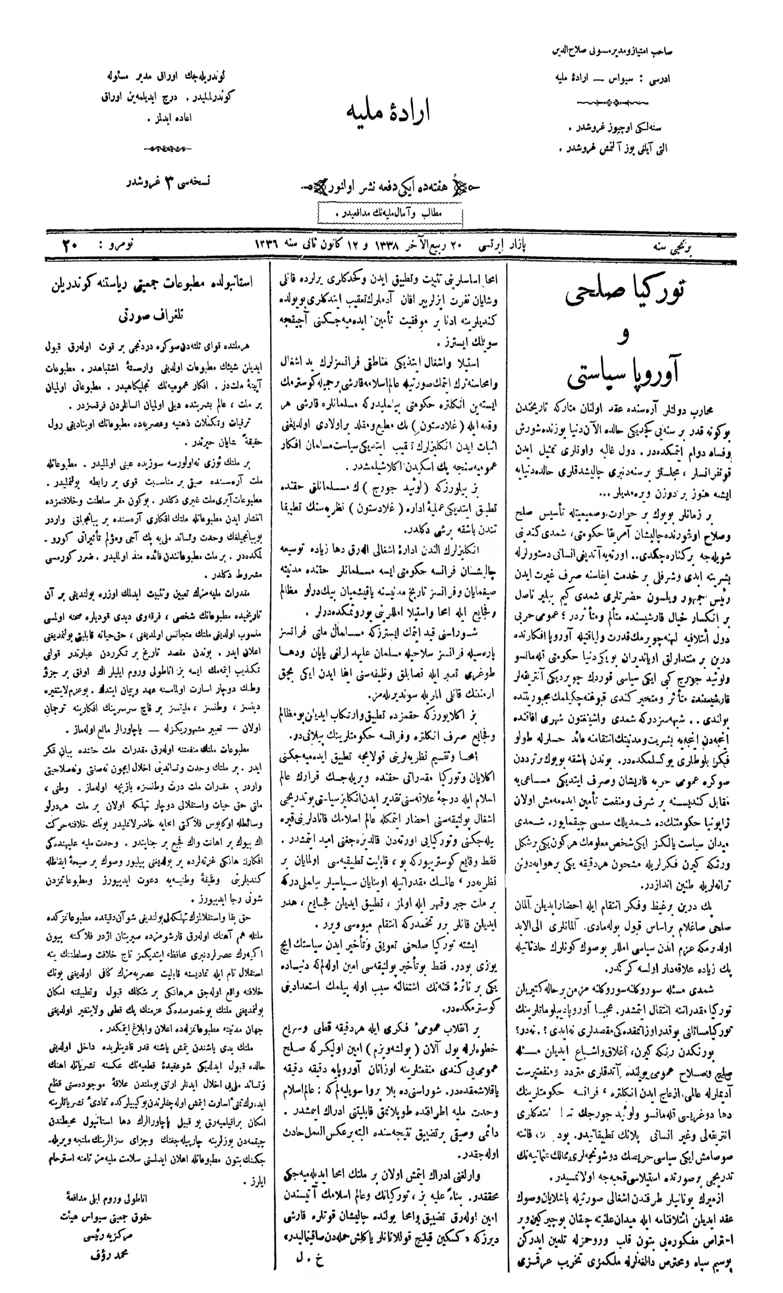 12 Ocak 1920 Tarihli İrade-i Milliye (Sivas) Gazetesi Sayfa 1