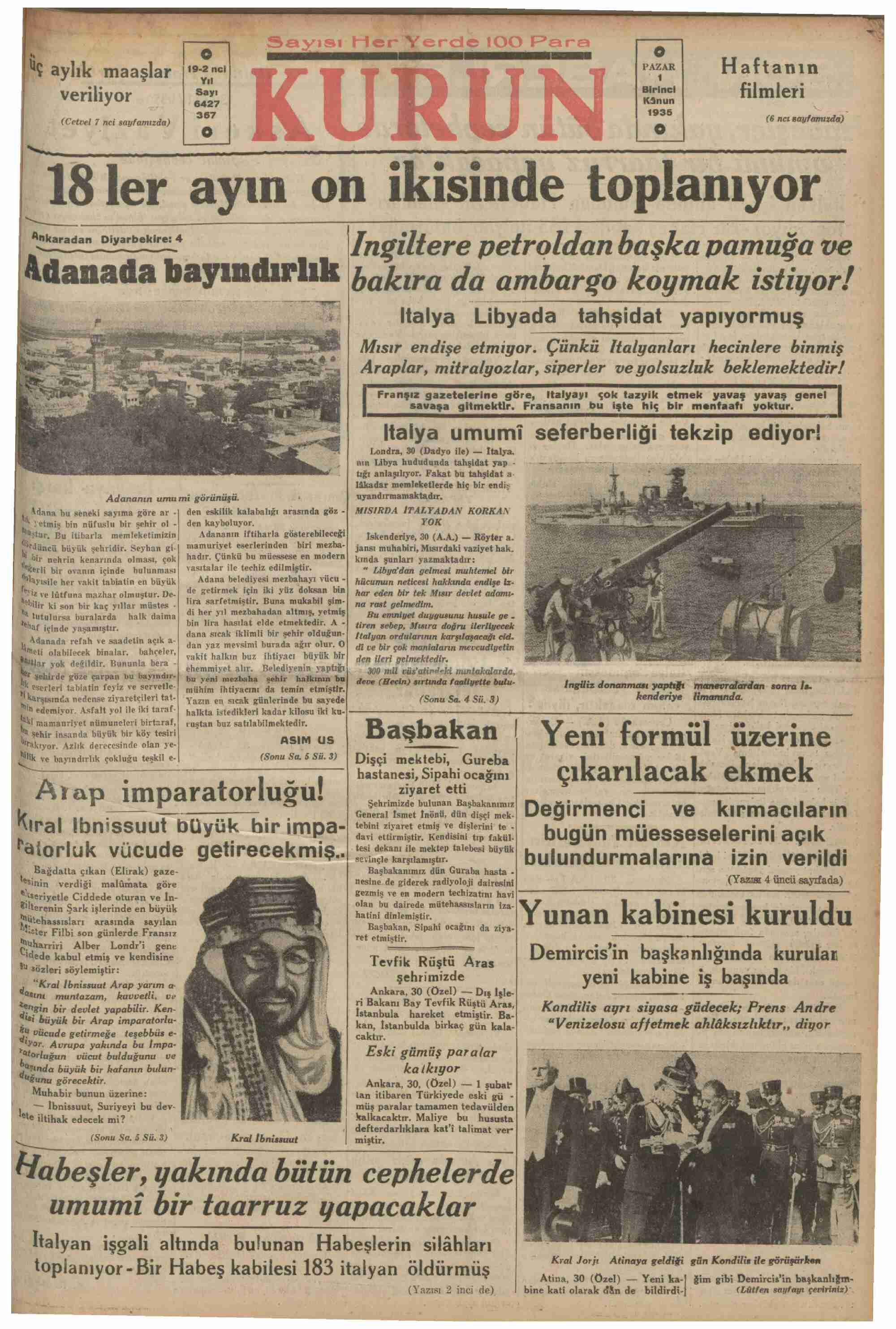 1 Aralık 1935 tarihli Kurun Gazetesi Sayfa 1