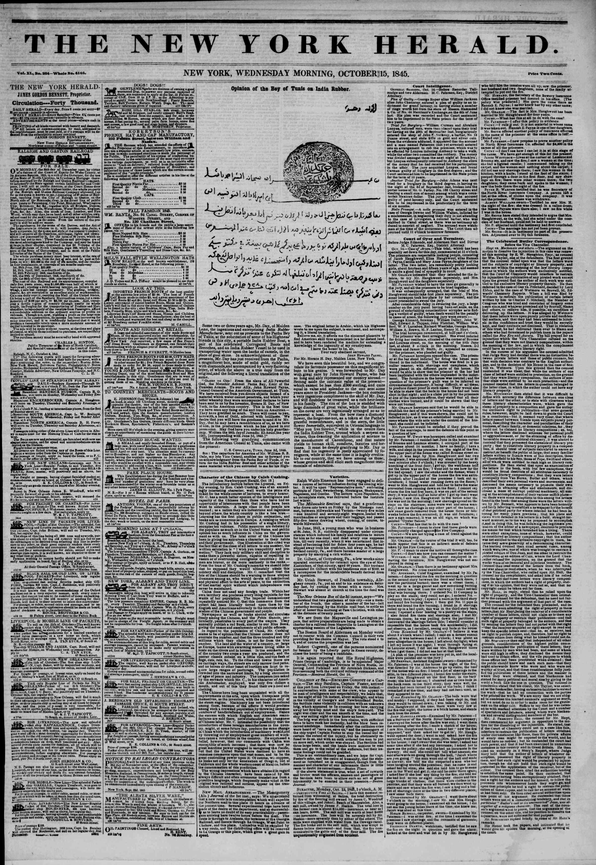 Newspaper of The New York Herald dated October 15, 1845 Page 1